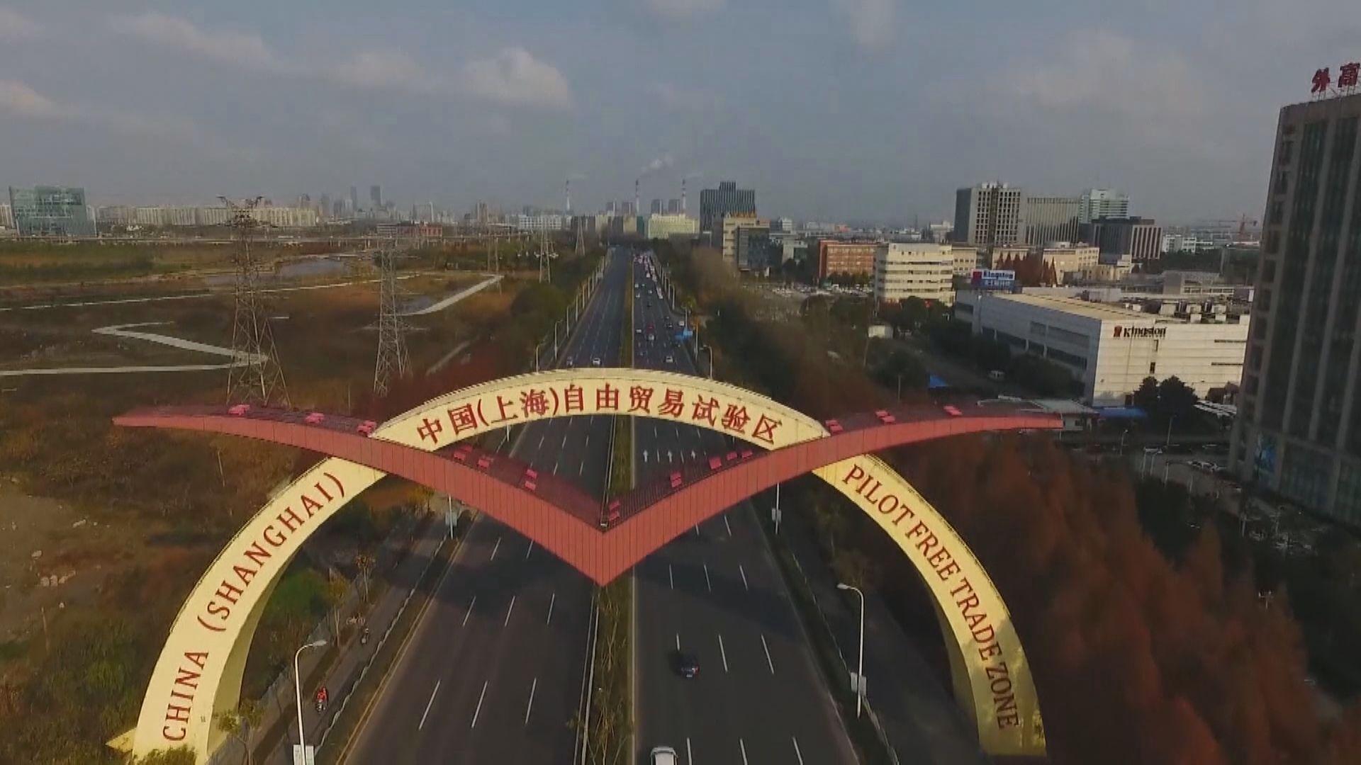 國務院公布自貿試驗區方案 湖南重點對接一帶一路