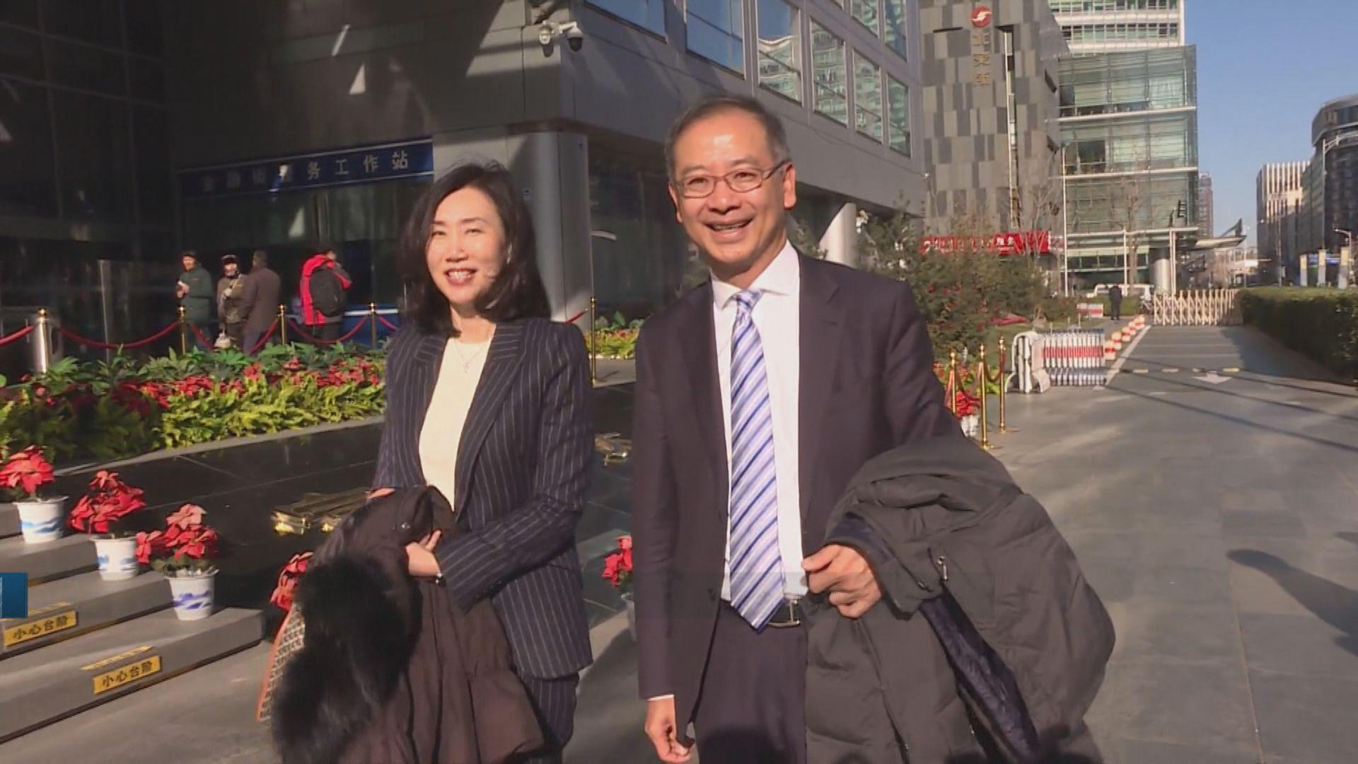 【一連兩日】余偉文率金管局銀行公會訪京