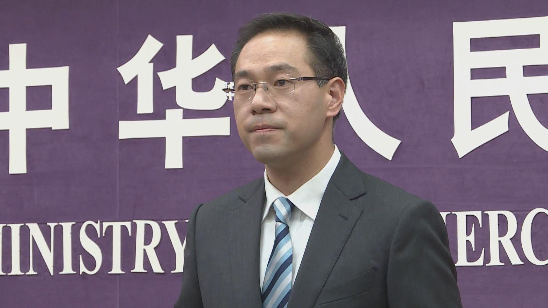 【中美貿易戰】商務部指外資企業沒大規模撤資