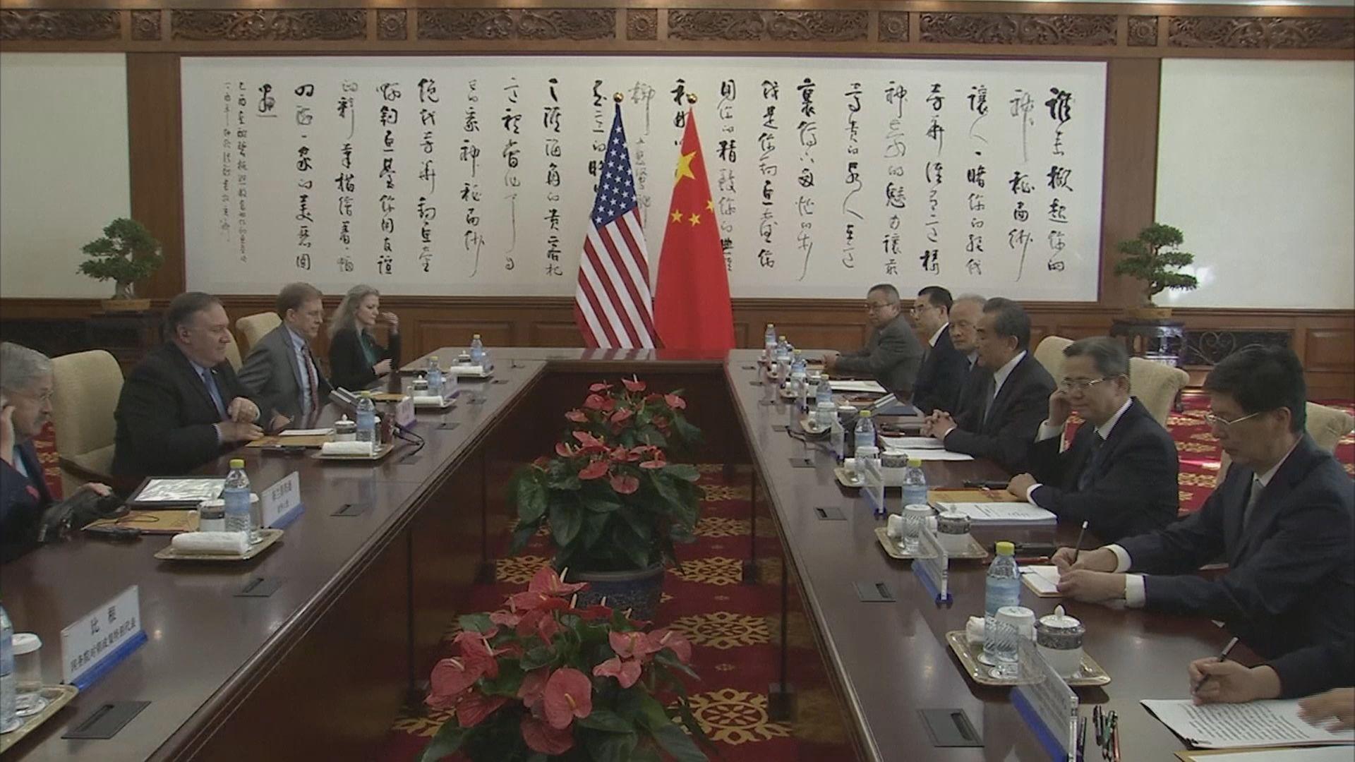 【晤蓬佩奧】王毅:中國沒有終止中美談判