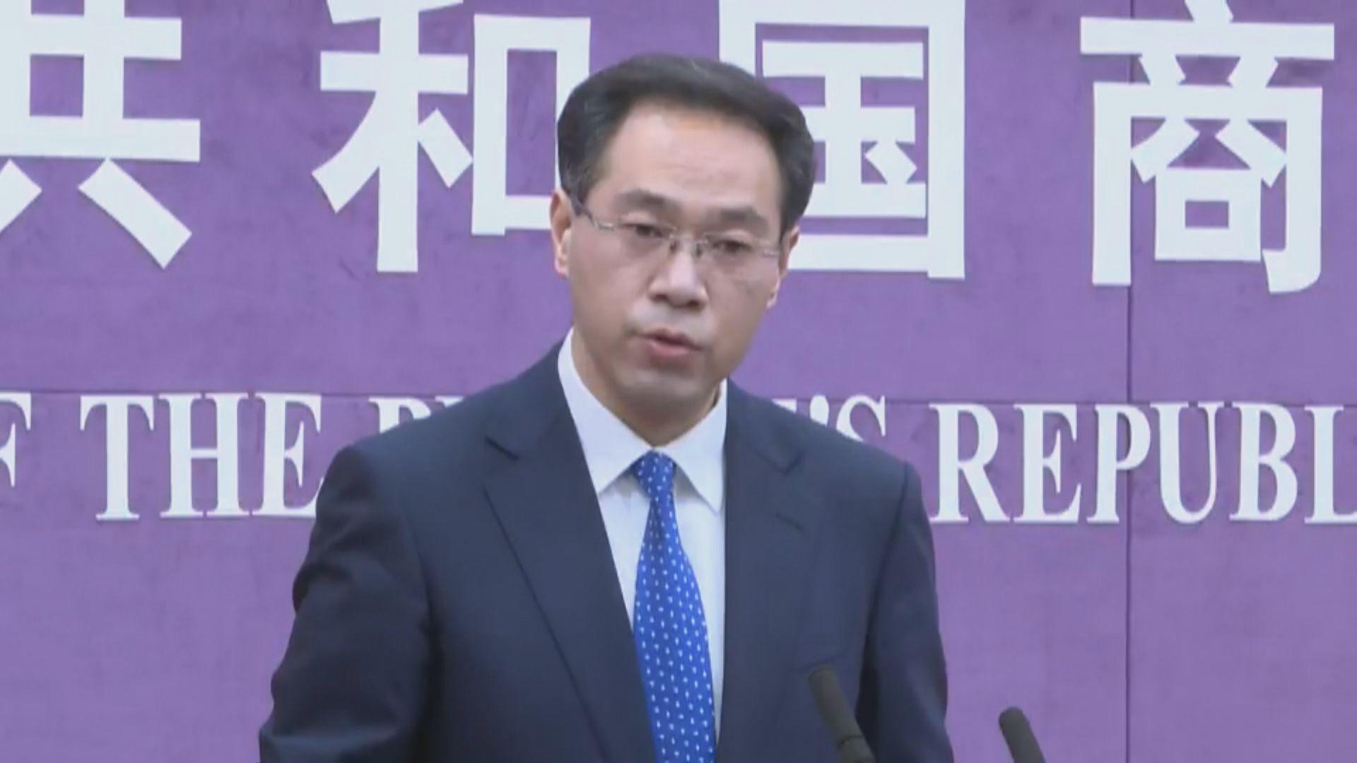 【中美貿戰升級】商務部籲美認清經貿合作雙方均有獲利
