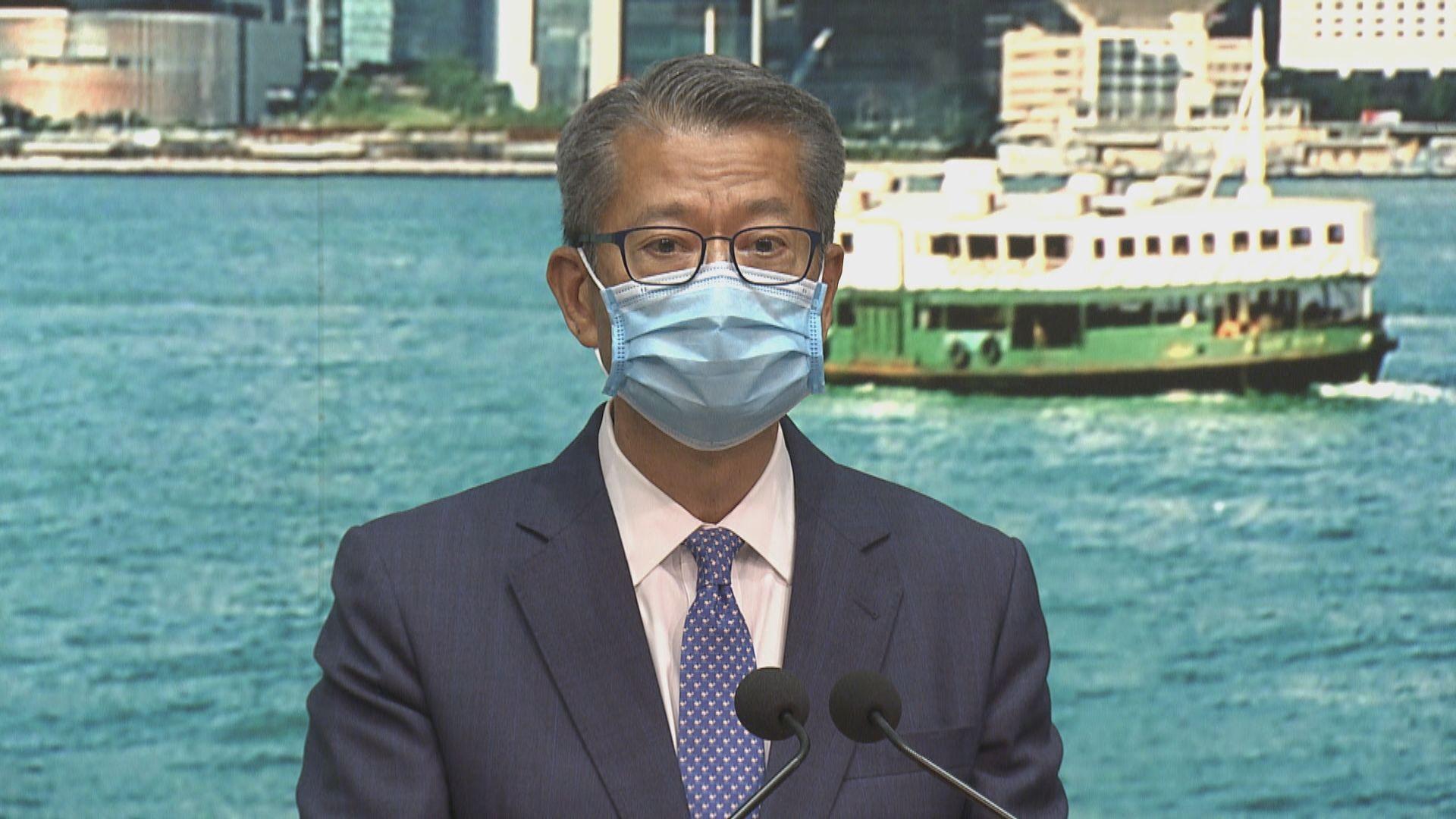 本港上季經濟縮8.9% 陳茂波﹕形勢不樂觀