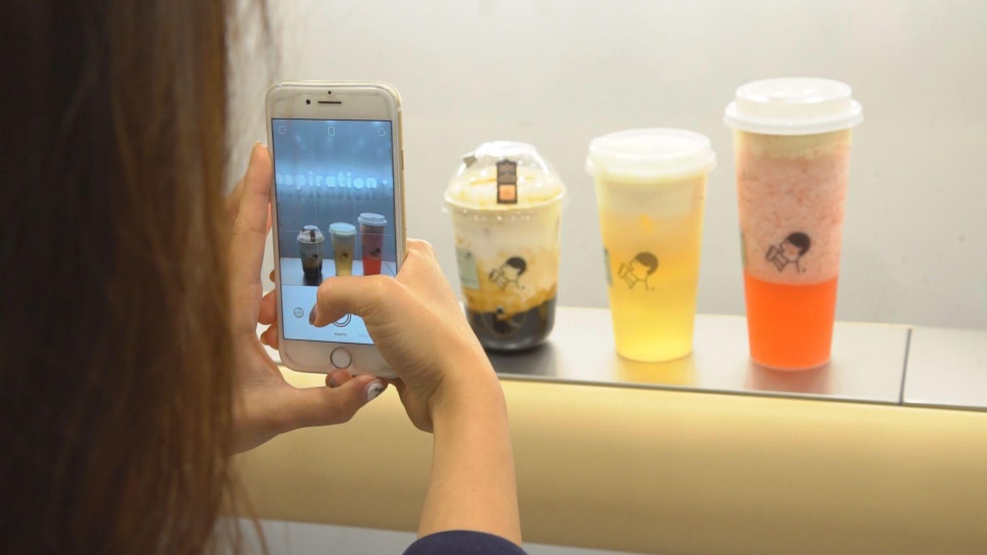 【理財有方】吹起亞洲風 - 台式茶飲 風靡全港