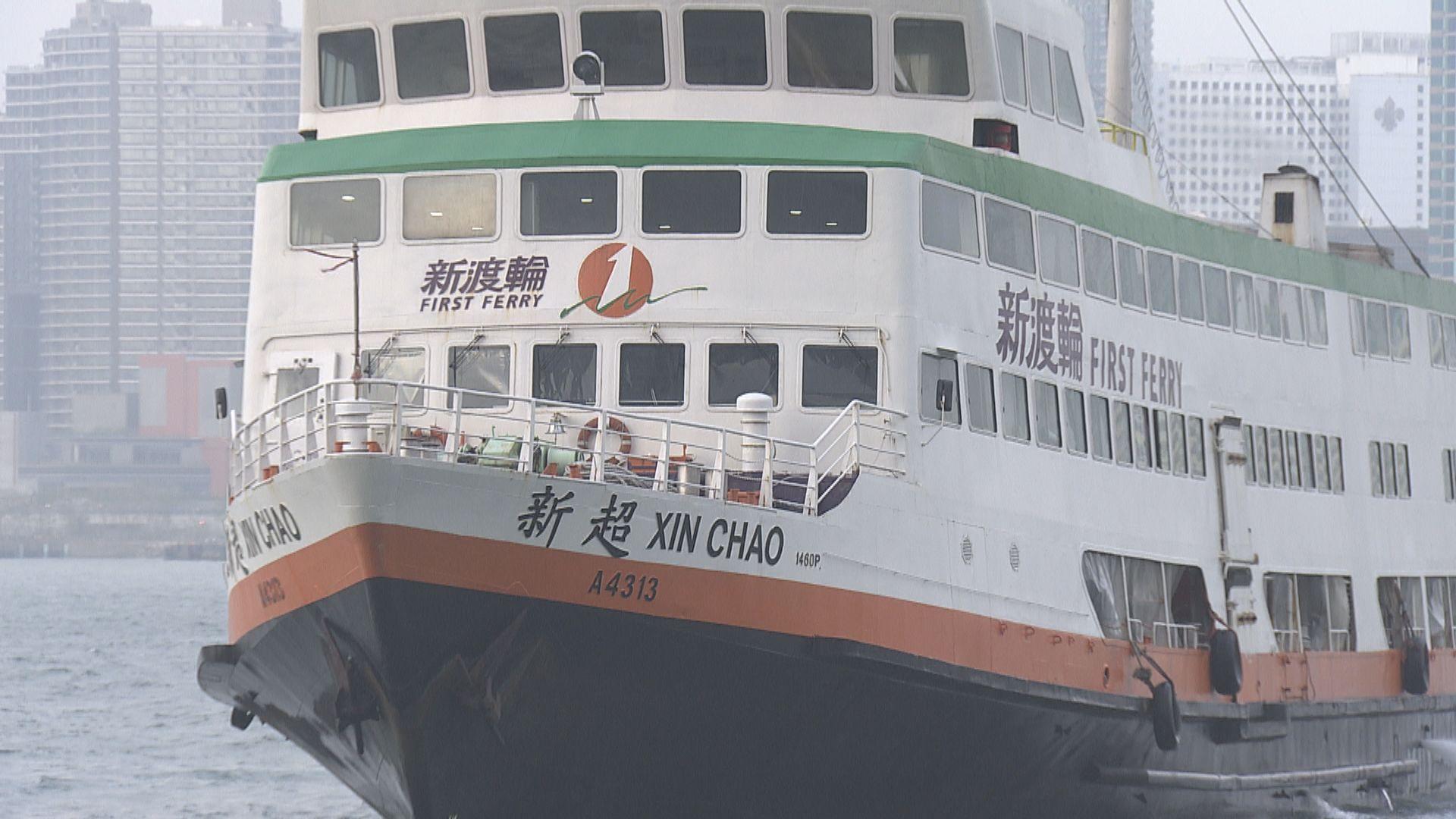 珠江船務逾2億元入股新渡輪