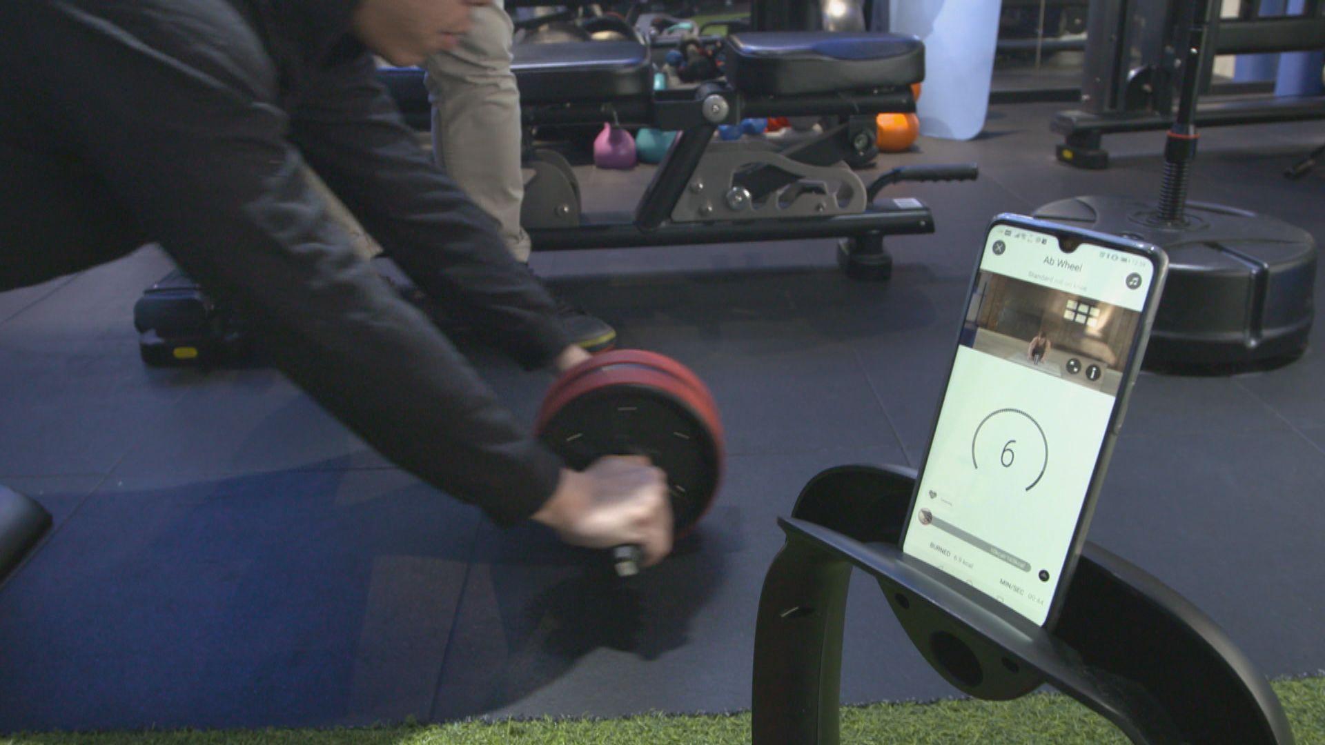 【潮玩科技】創科新動力 - 智能運動好幫手