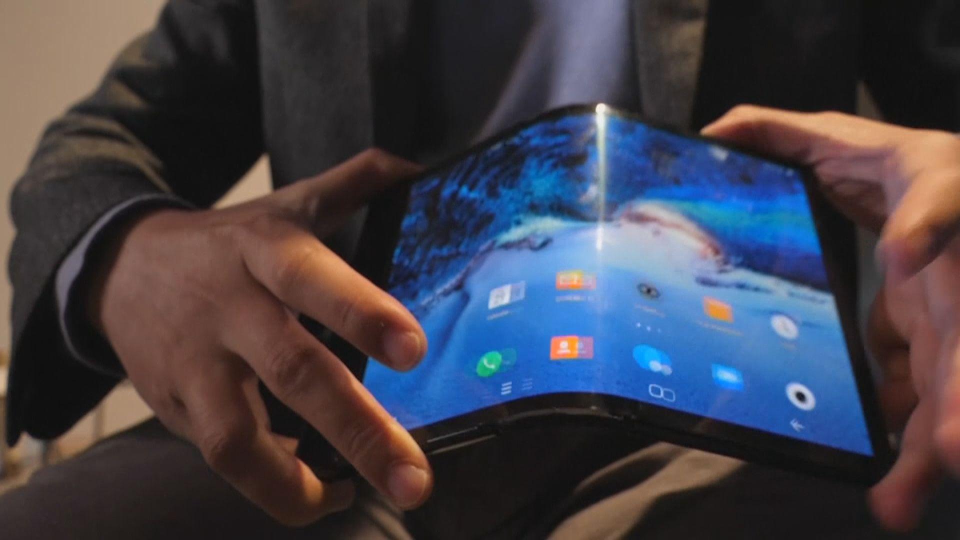 【潮玩科技】摺疊式屏幕手機有幾「屈機」?