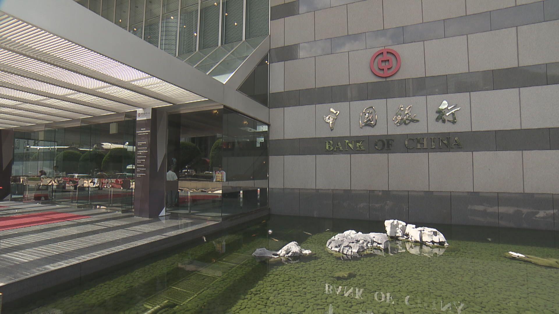 中銀:人幣投資產品交易量增逾倍
