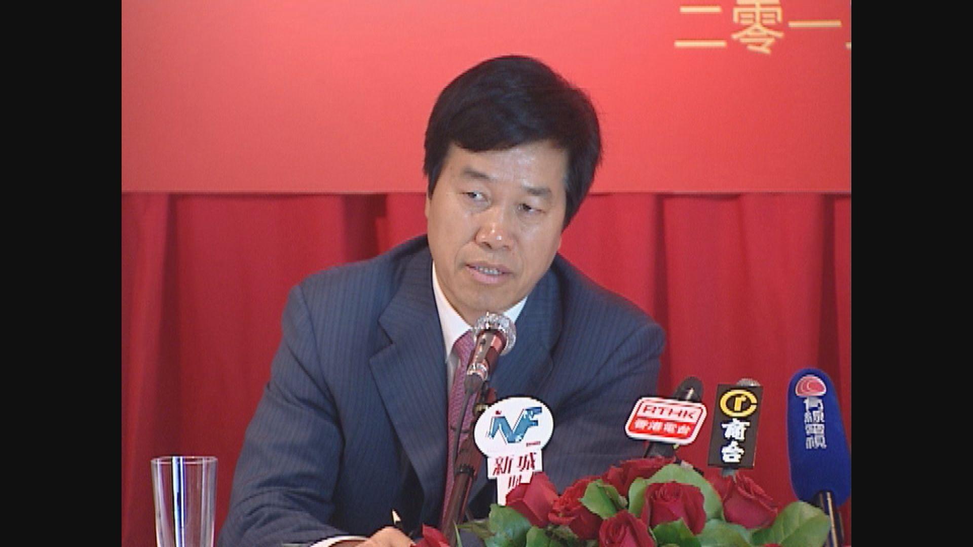 華晨汽車集團前董事長祁玉民 涉嫌嚴重違紀違法