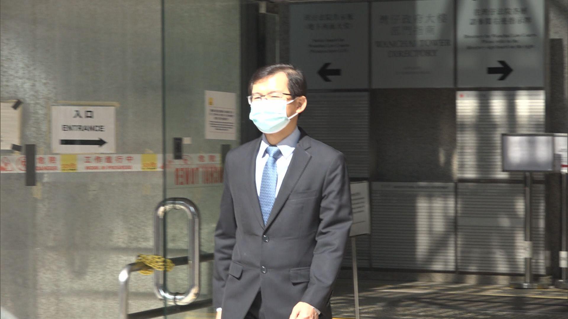 曹貴子涉嫌串謀詐騙 兩項罪名不成立