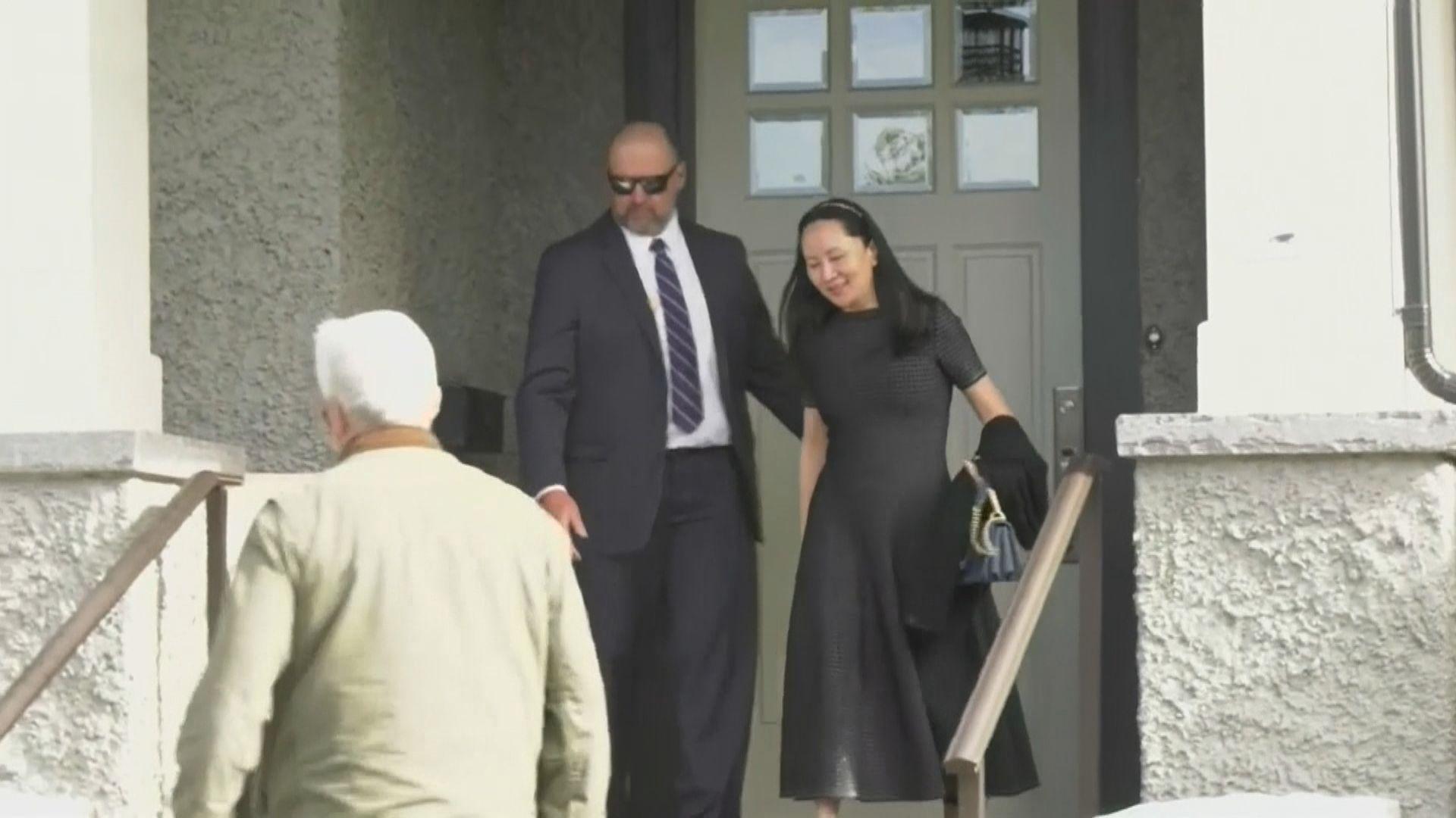 【華為風波】華為向加拿大法院申請中止引渡孟晚舟