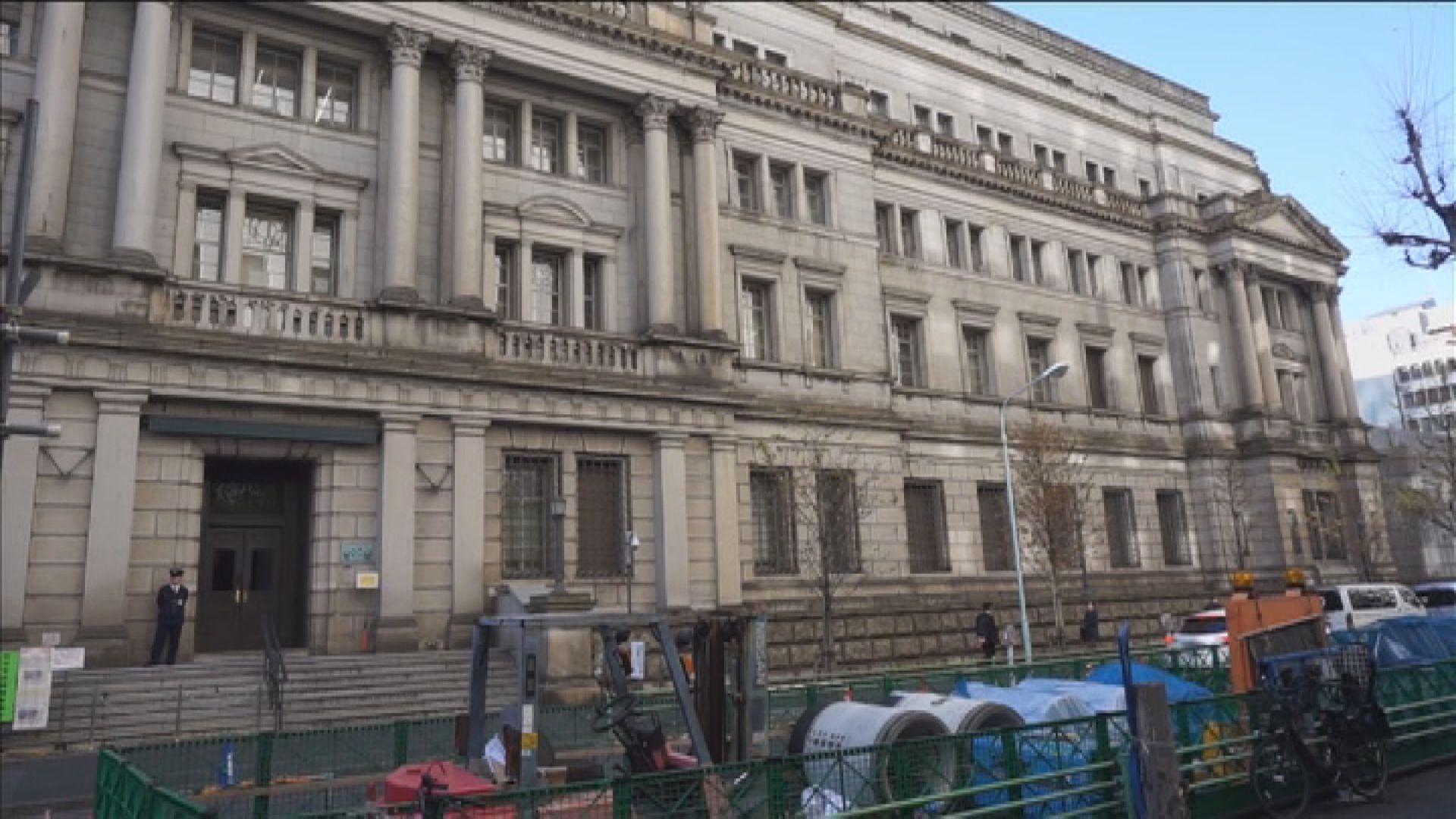 【央行議息】日本央行承諾無限量購買國債