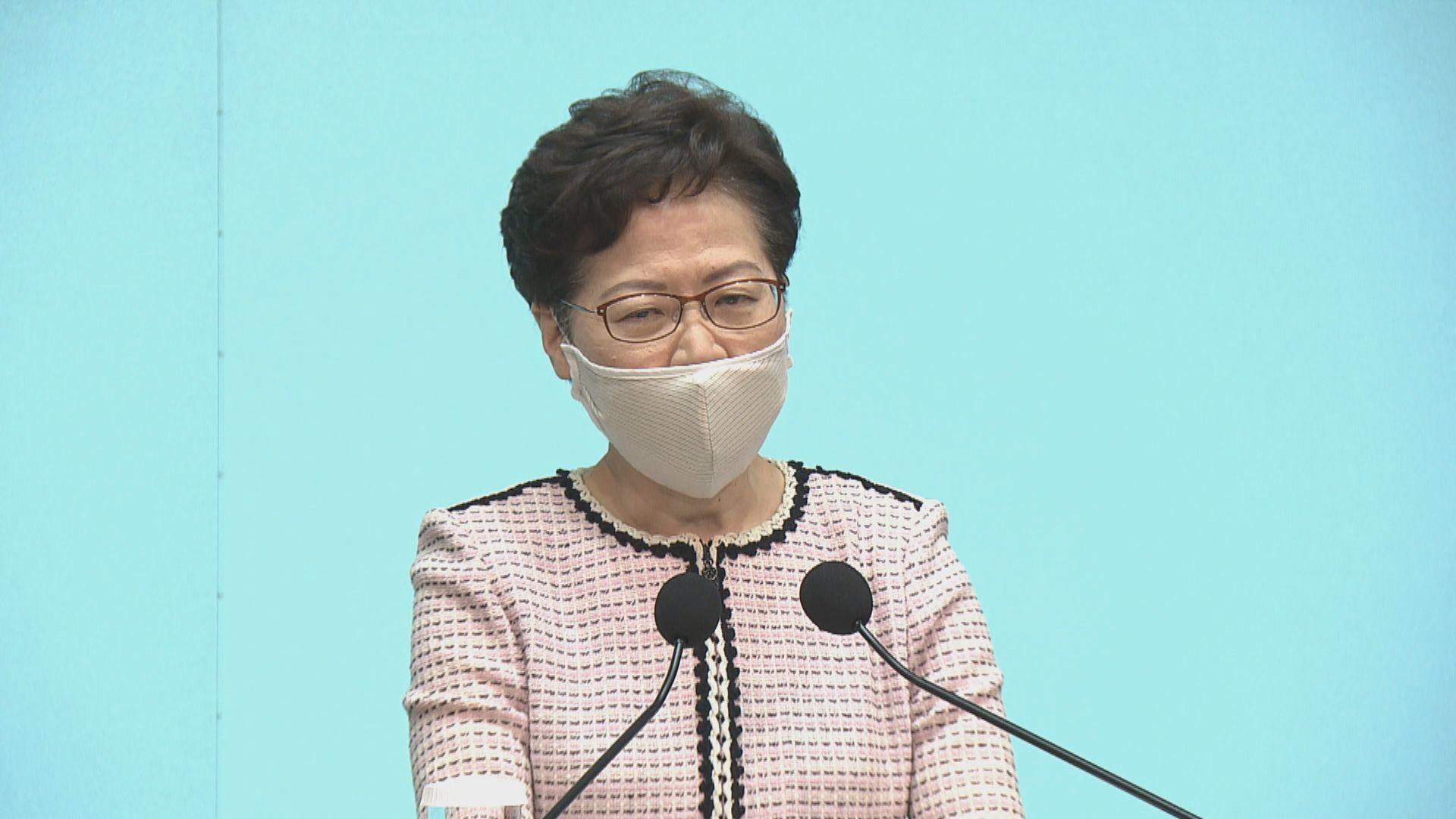林鄭月娥料計劃最終資助額或逾810億元