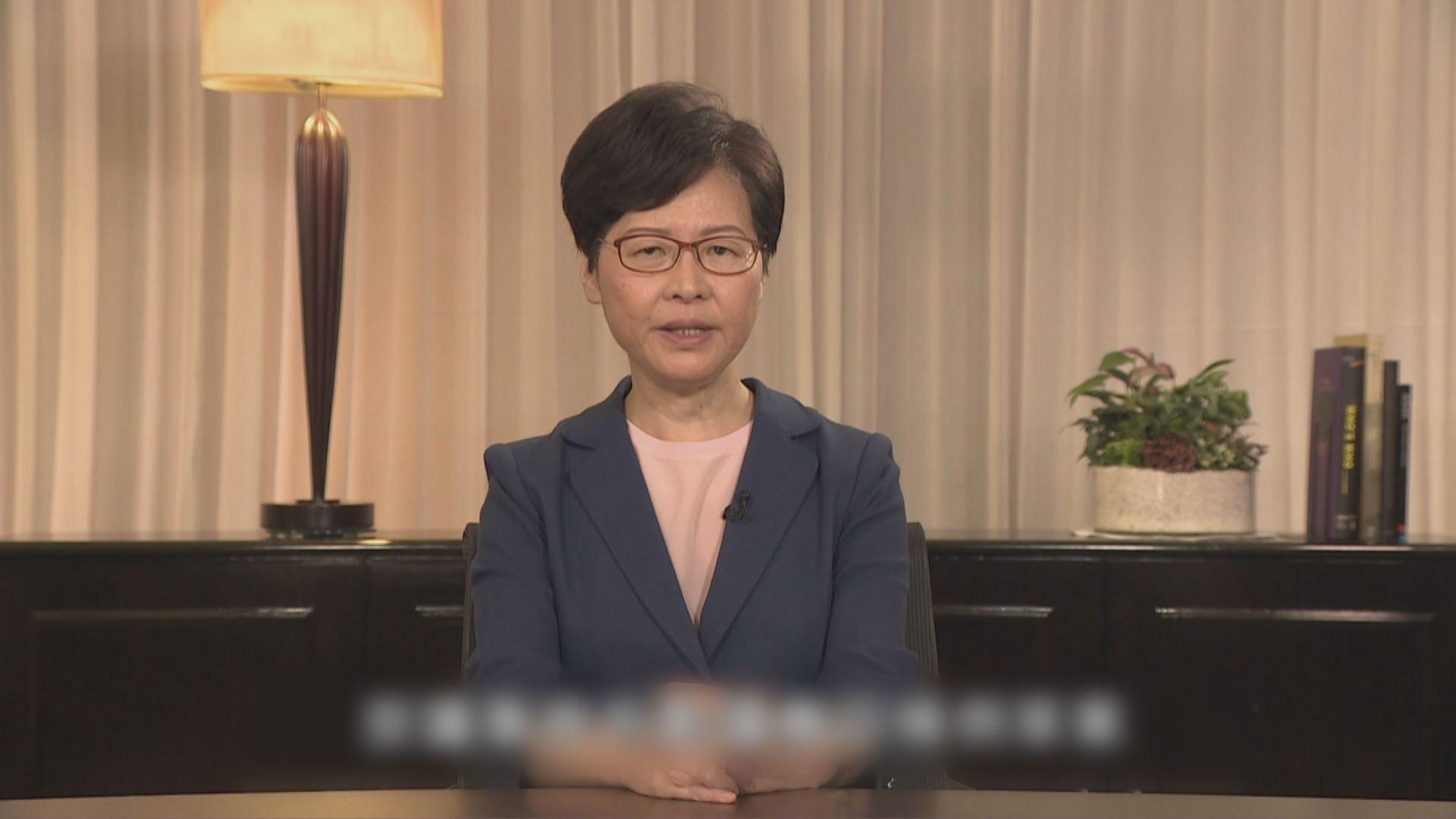 【電視講話】林鄭提四項行動回應五大訴求