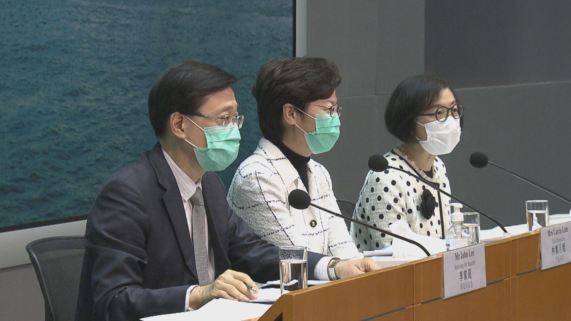 【重點一覽】政府公布一系列防疫措施