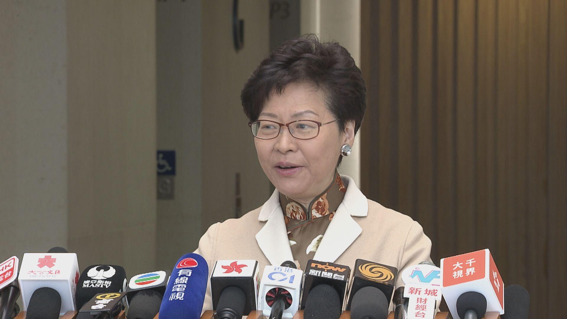 【唔會弱化香港】林鄭:中央日內公布大灣區規劃綱要