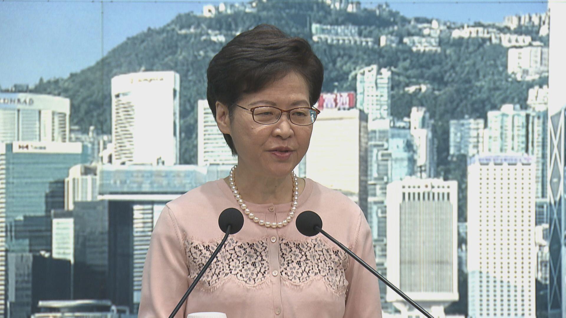 林鄭:前海合作區為香港帶來更大腹地發展