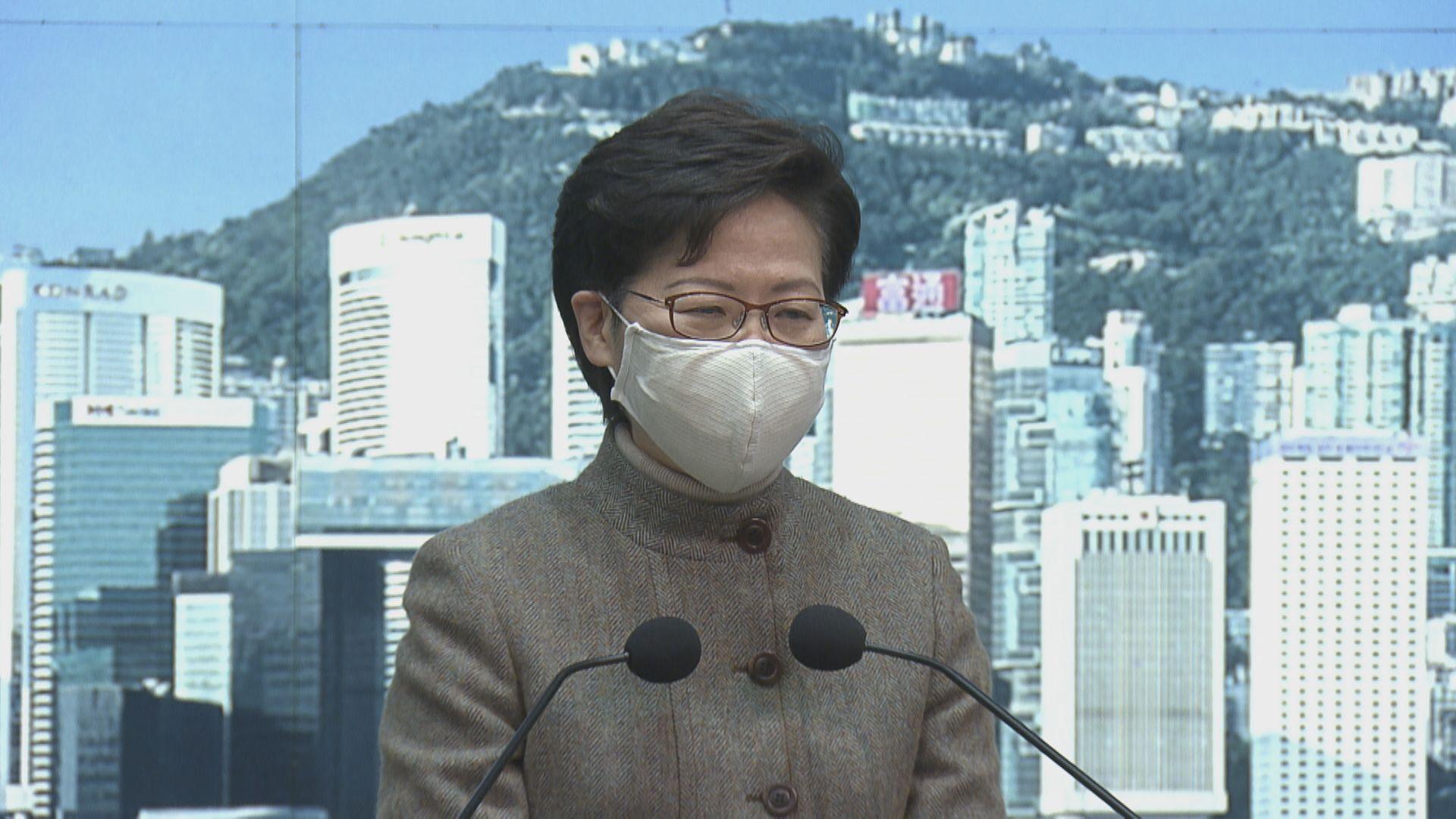 林鄭月娥批評華府行政命令擾亂金融秩序