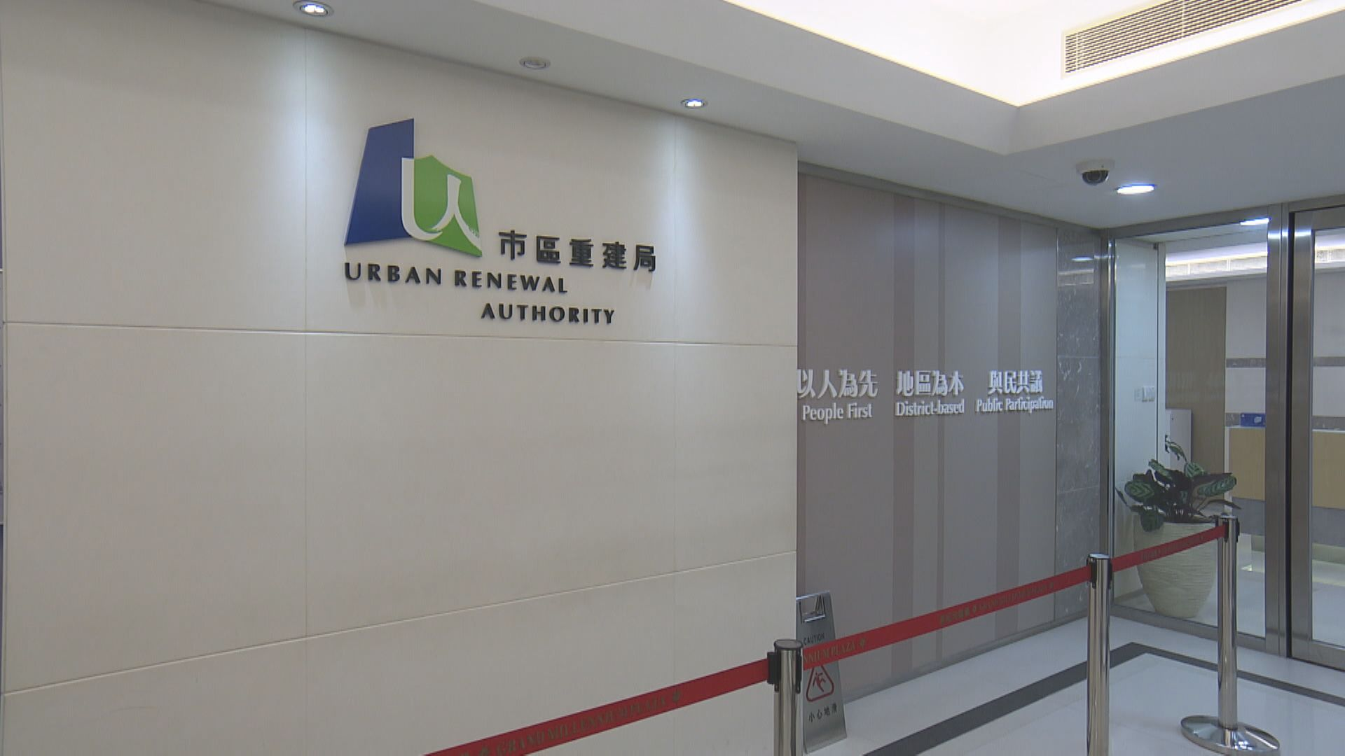 華懋奪中環街市活化項目營運合約