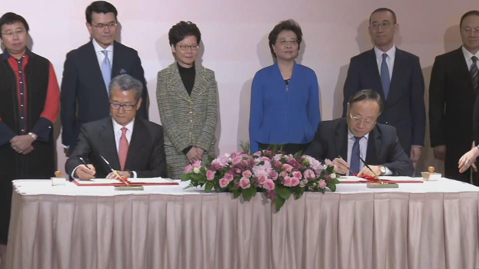 【修訂協議】港府與商務部簽署CEPA新修訂協議