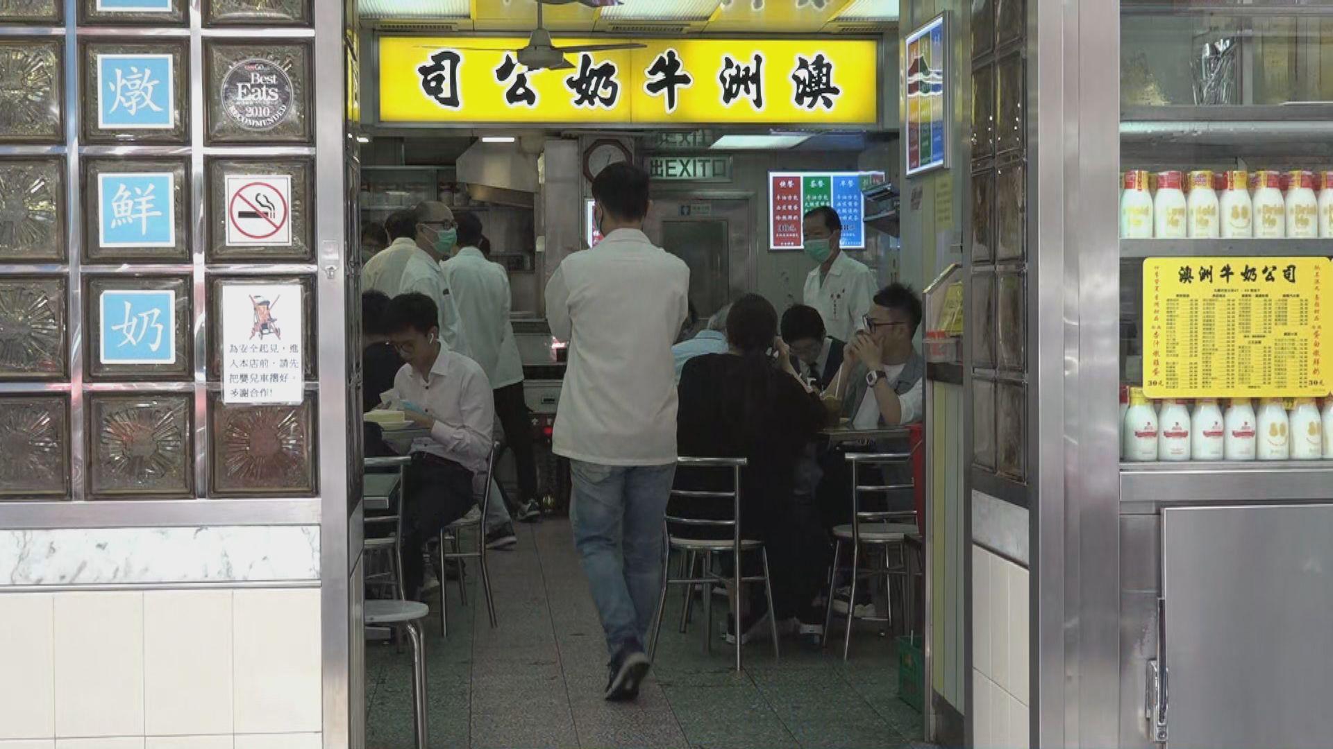 【避免聚餐】疫情嚴峻 有食肆暫停營業三星期