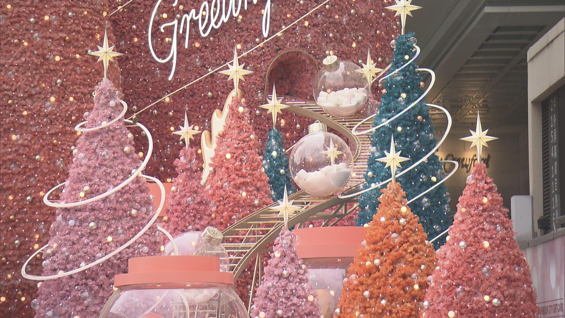 【聖誕市道】社會事件影響 商場延遲聖誕裝飾布置