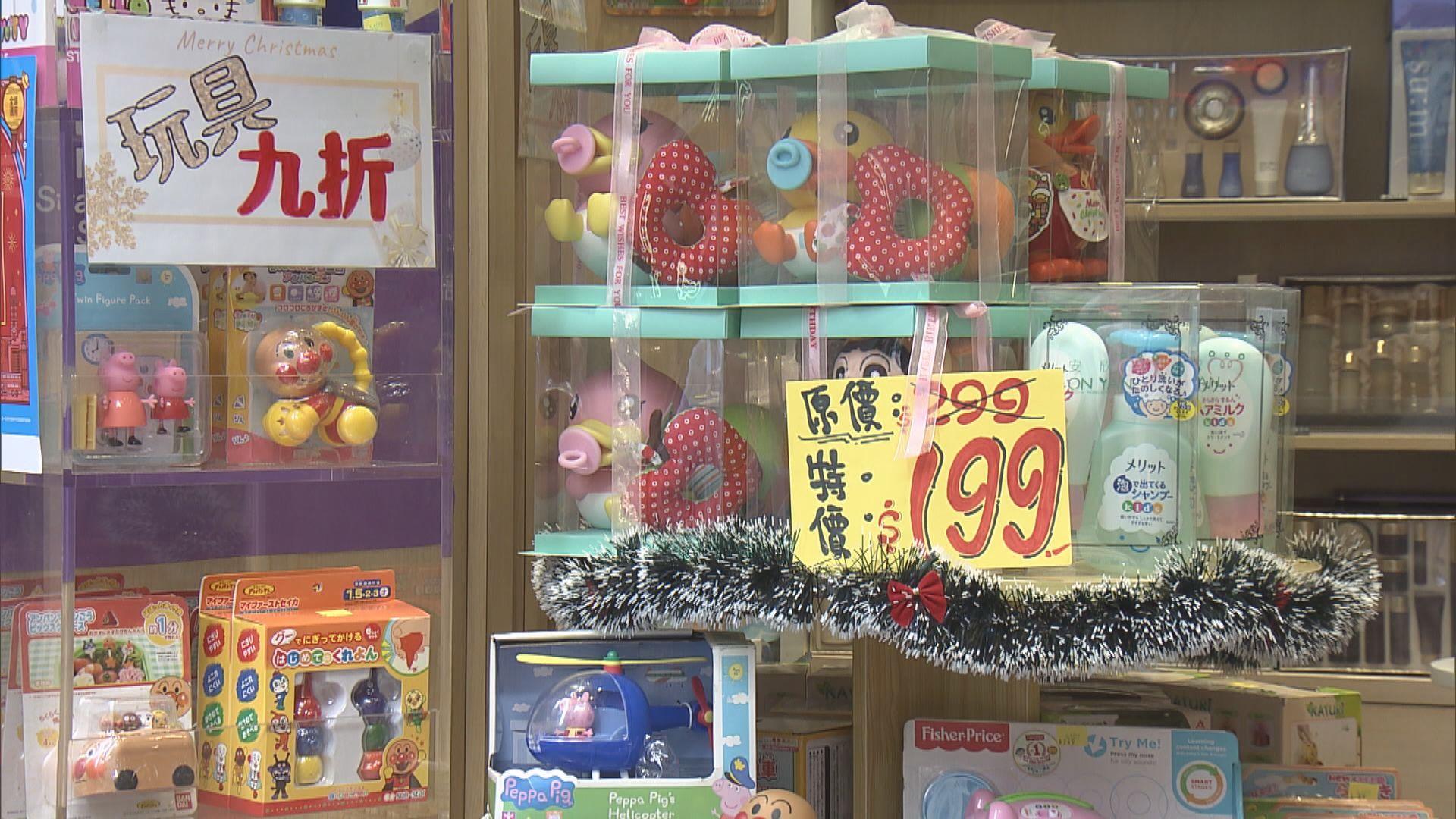 【聖誕市道】零售寒冬!商戶料聖誕假期生意額繼續慘淡