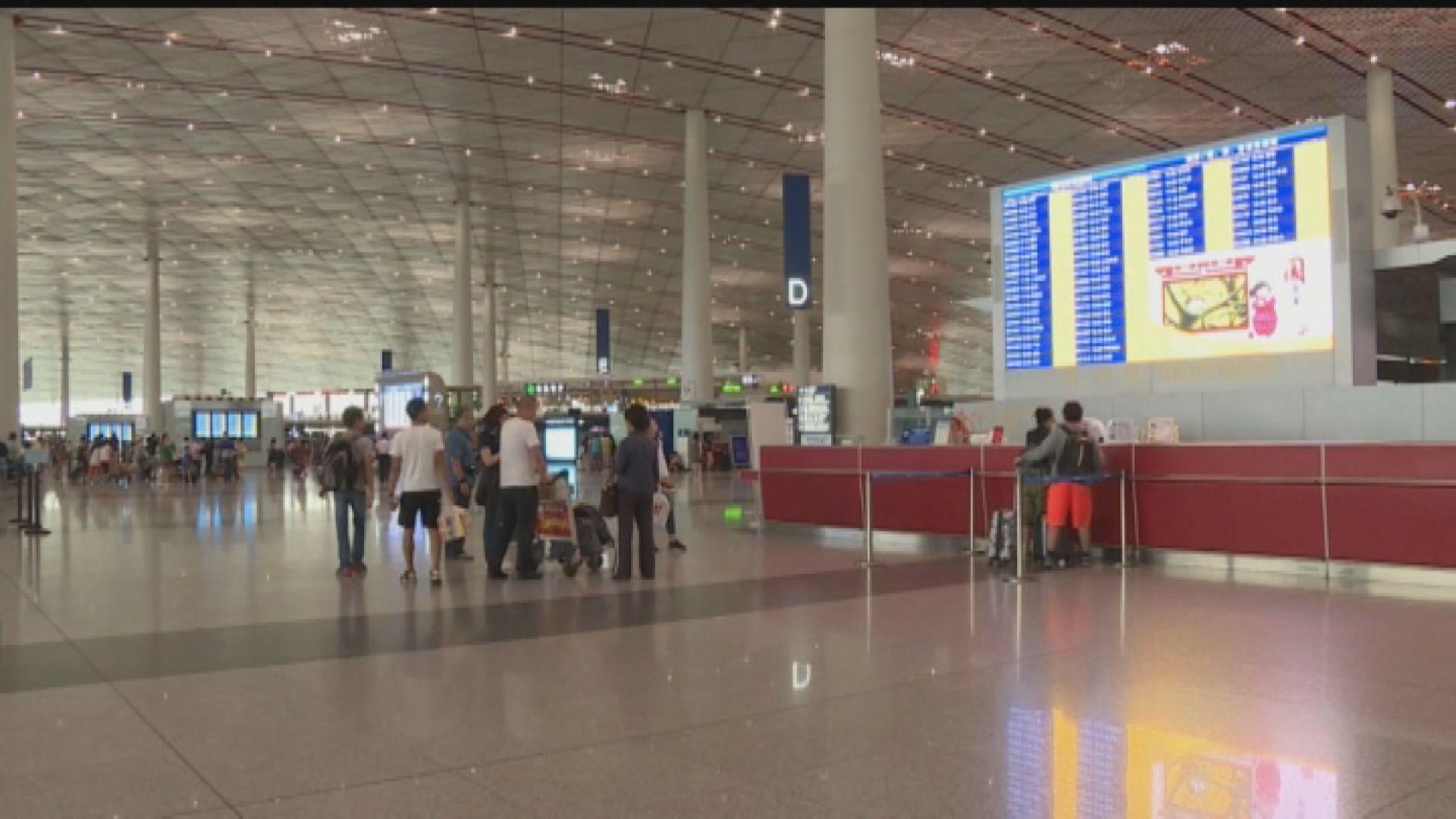 【行業援助】中國據報擬以注資及併購方式救助航空業