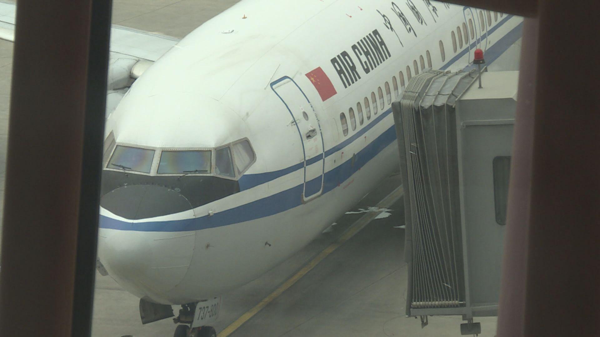 【疫情影響】業界料內地航空公司 上月蝕過百億人民幣