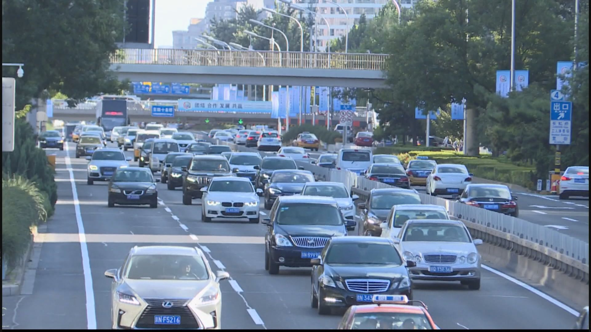 報道:發改委要求各地上報新能源車投資