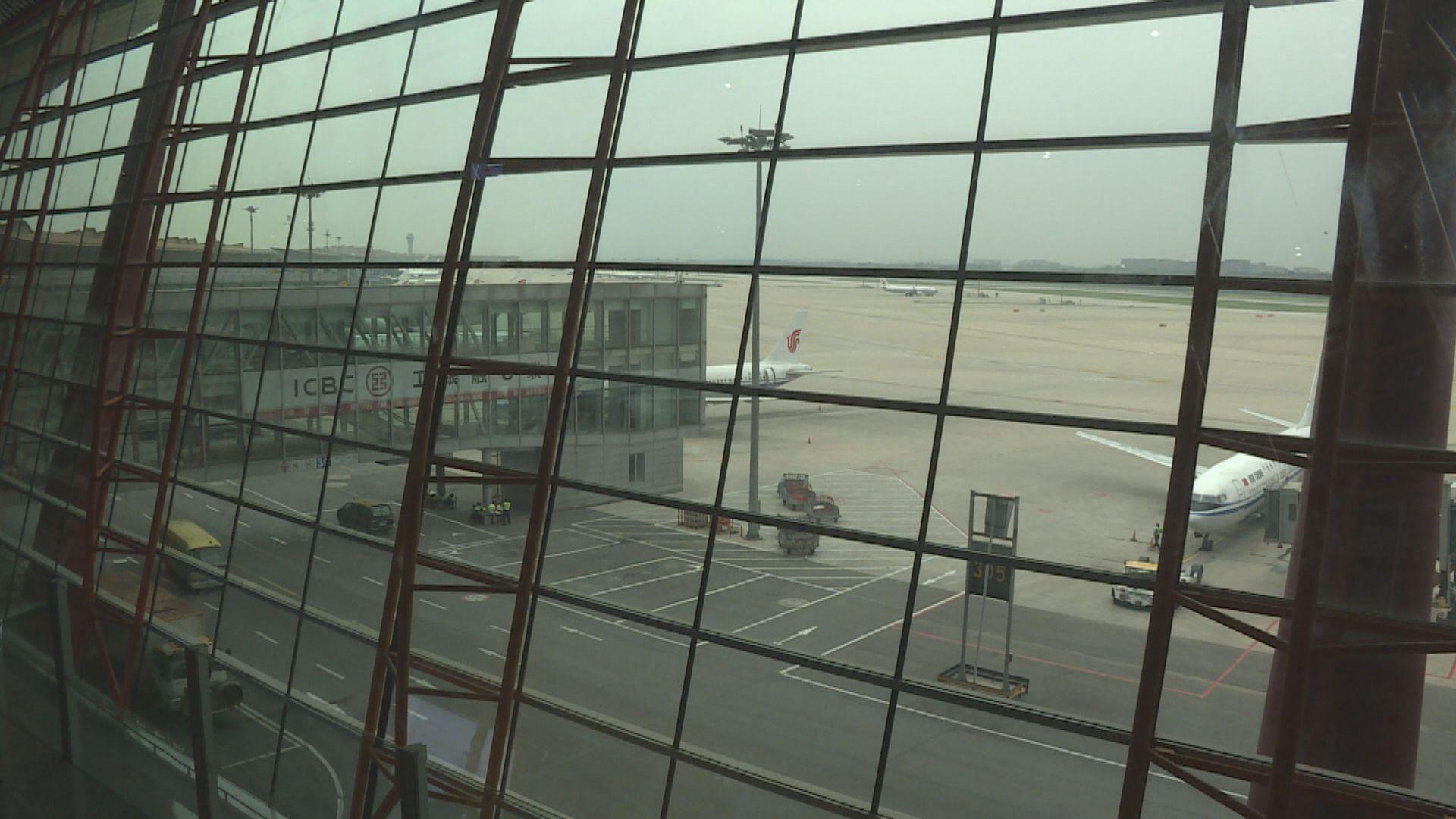 【運輸需求】內地民航局要求確保國際航班不會中斷