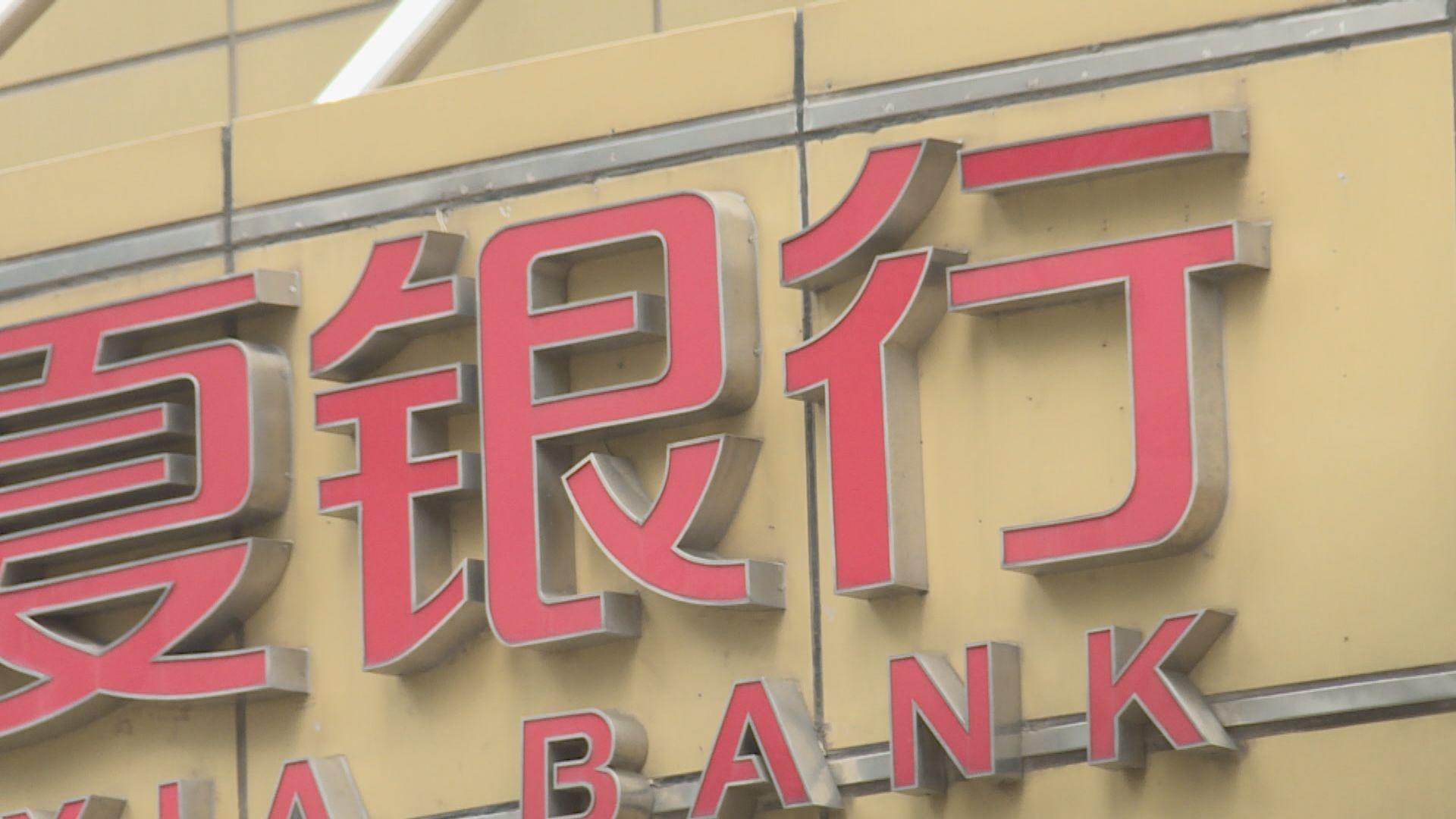【深化改革】報道指內地醞釀中小型銀行合併重組