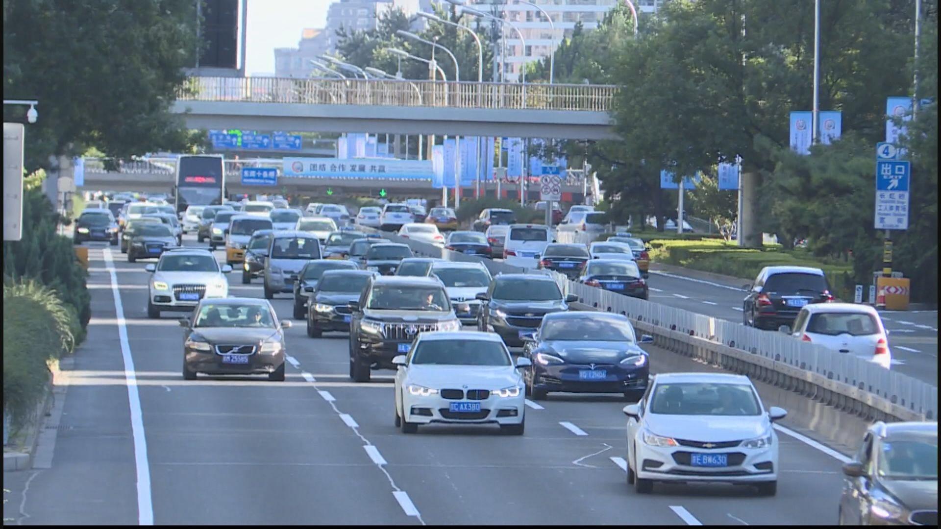 【促進消費】國務院提逐步放寬汽車限購