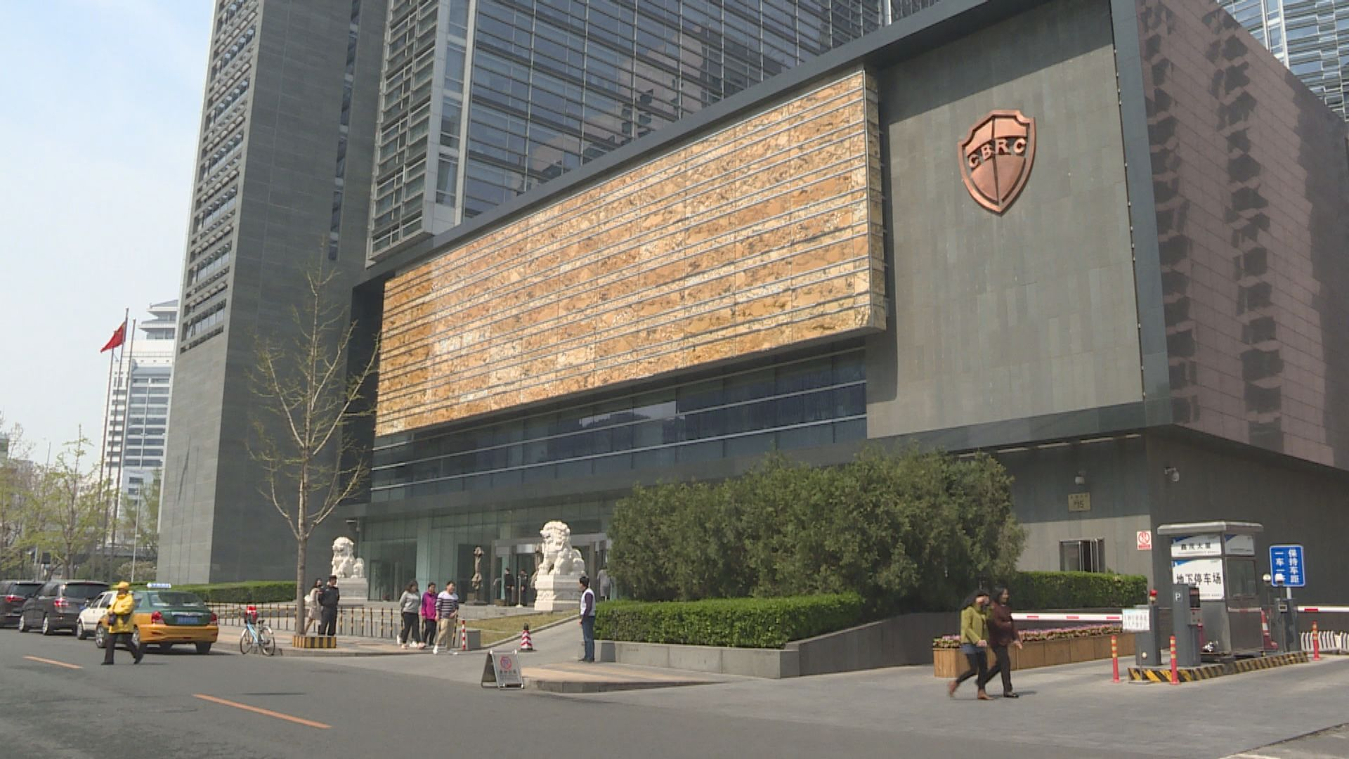 【影子銀行大減】銀保監會:已有效遏制銀行高速擴張
