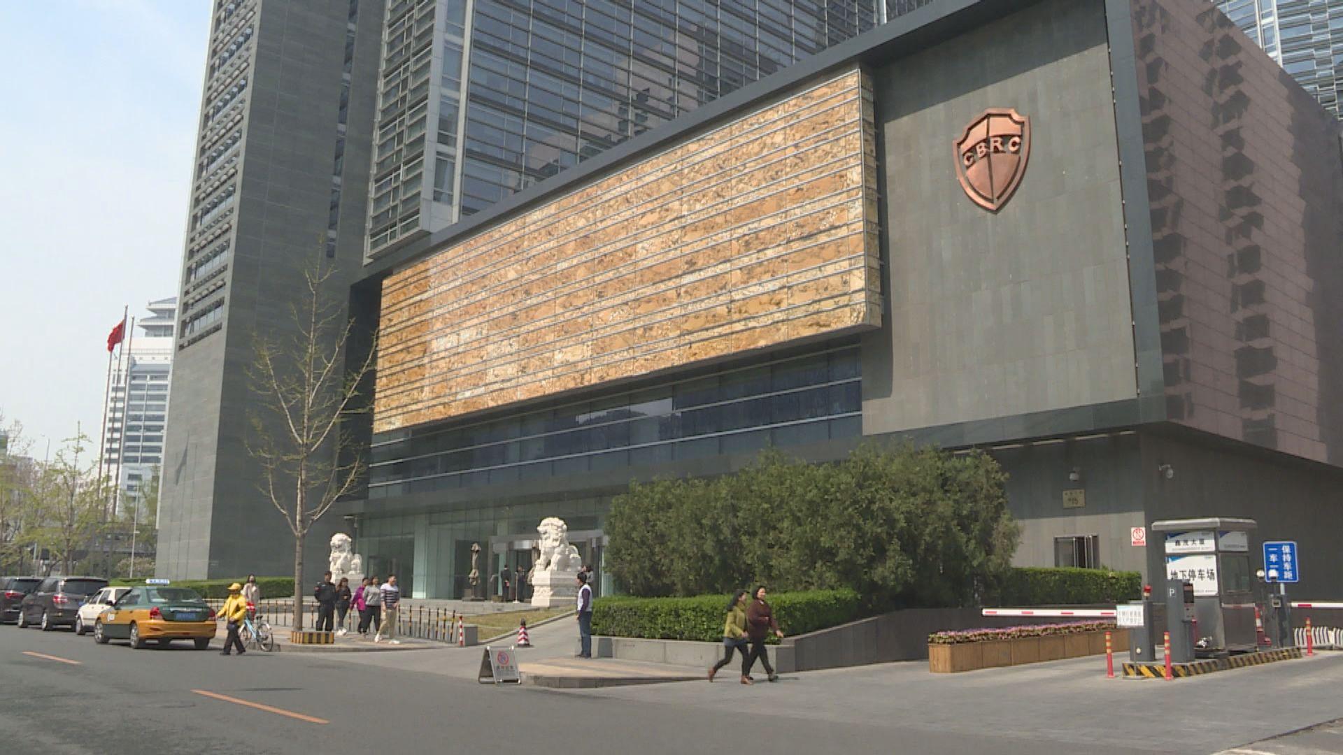 【決心監管】銀保監據報今季開出逾480張銀行罰單