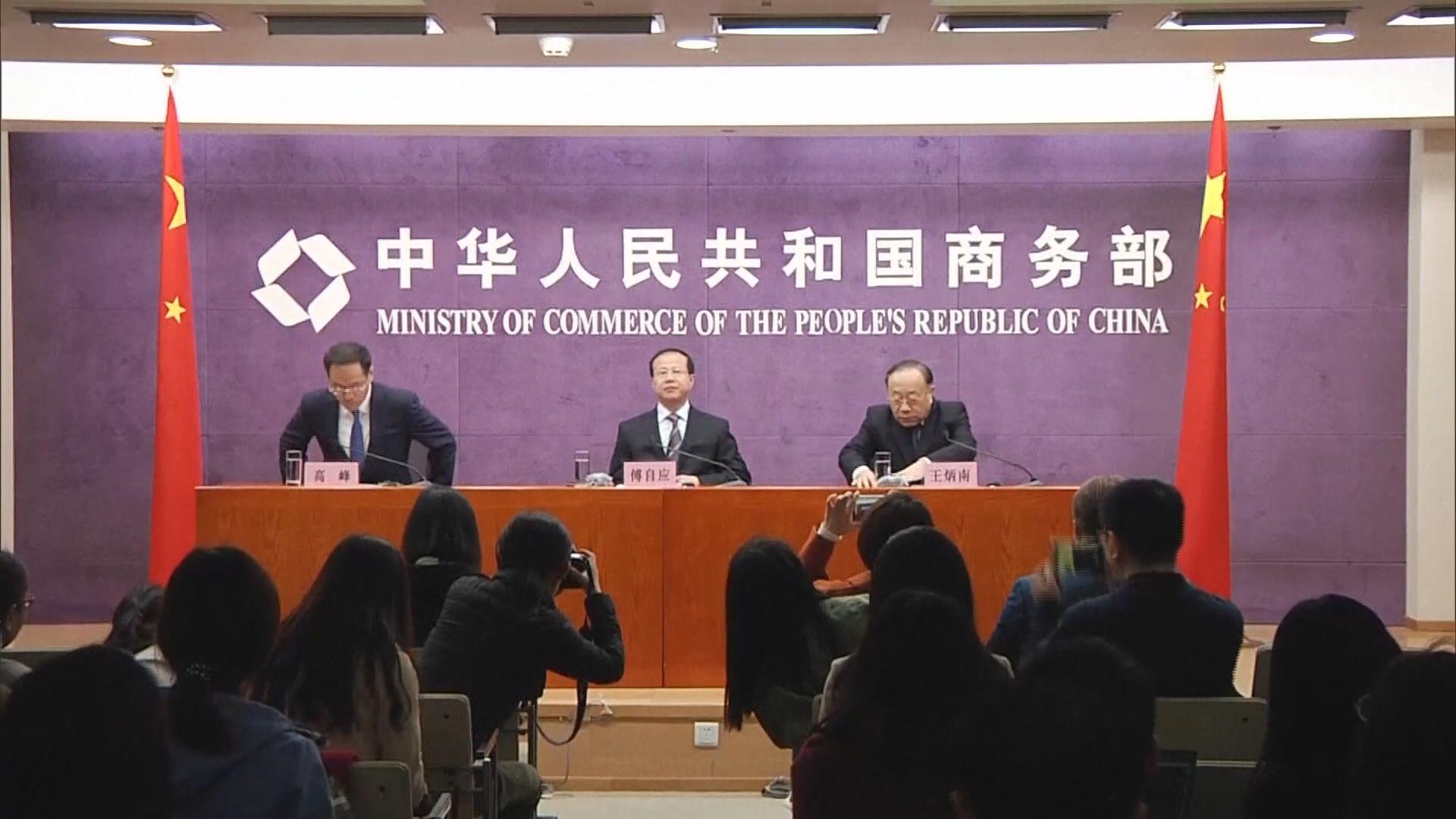【首次舉行】習近平將出席中國國際進口博覽會