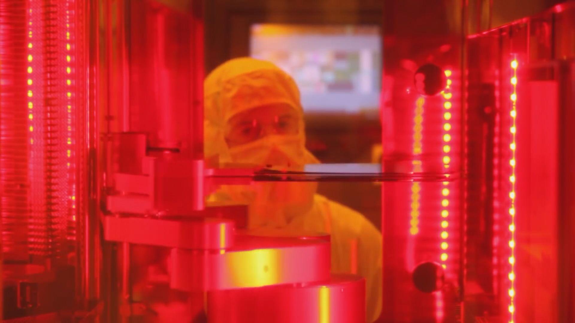 【疫情持續】華為工廠部分復產 中芯工廠正常營運
