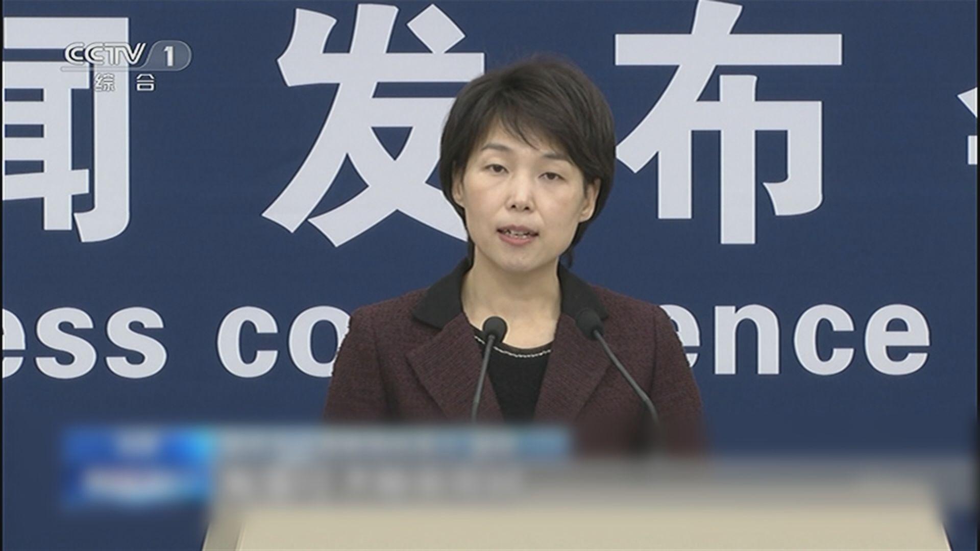 【中國經濟】發改委料內地今年可完成經濟增長目標