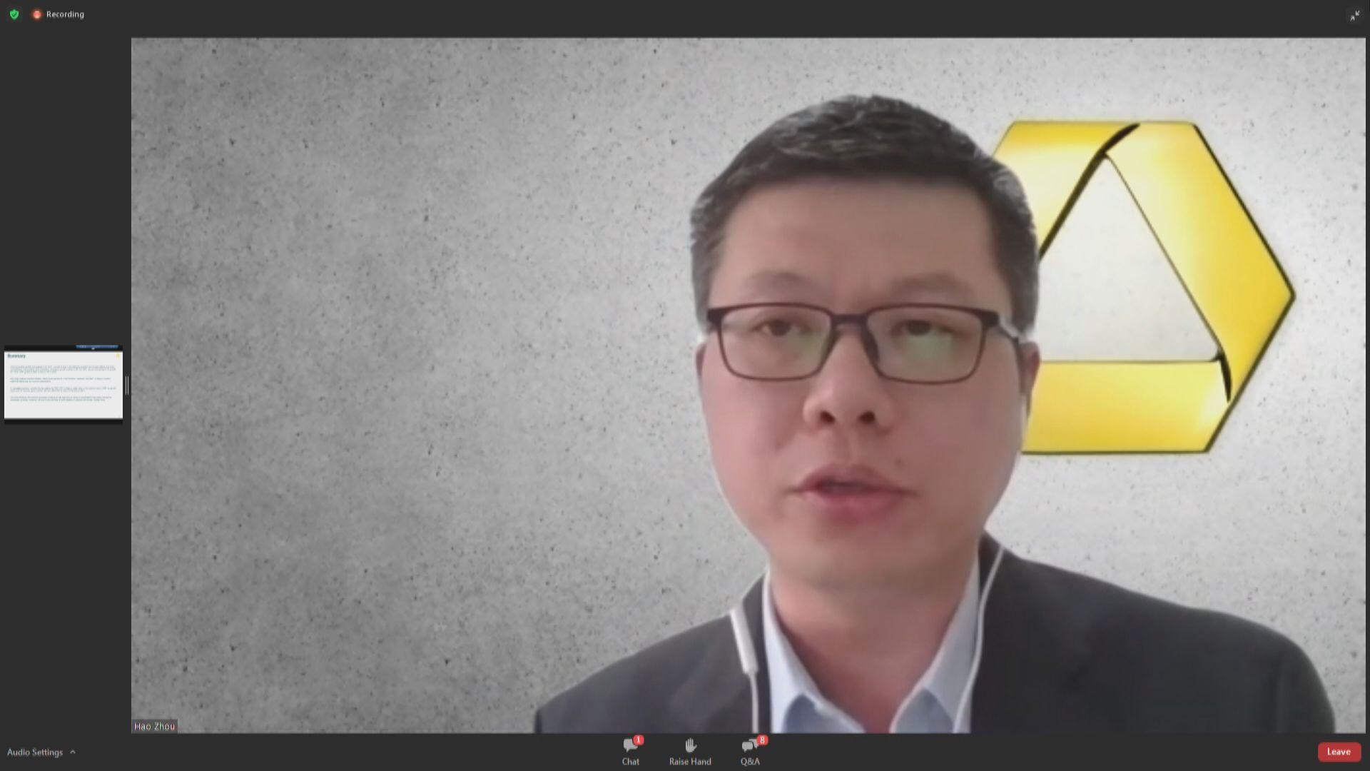 德商銀:中國未來2年唔跟美國加息