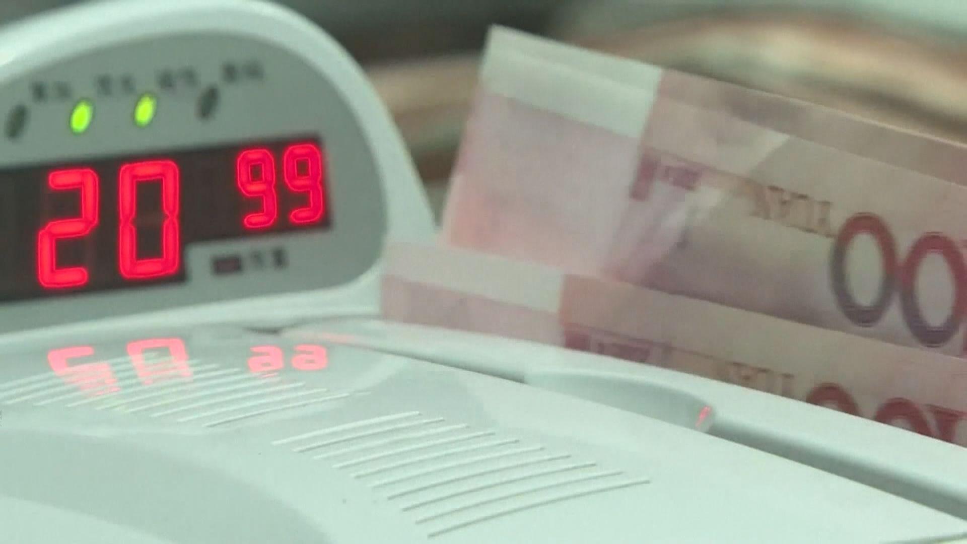 【連升兩月】中國外儲17個月最多
