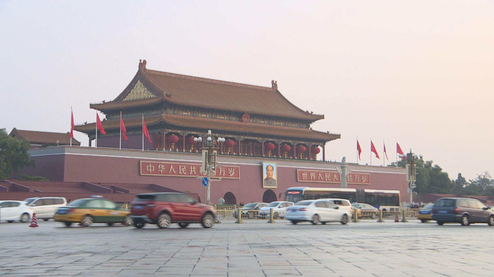 據報中國今年擬不設定具體增長目標