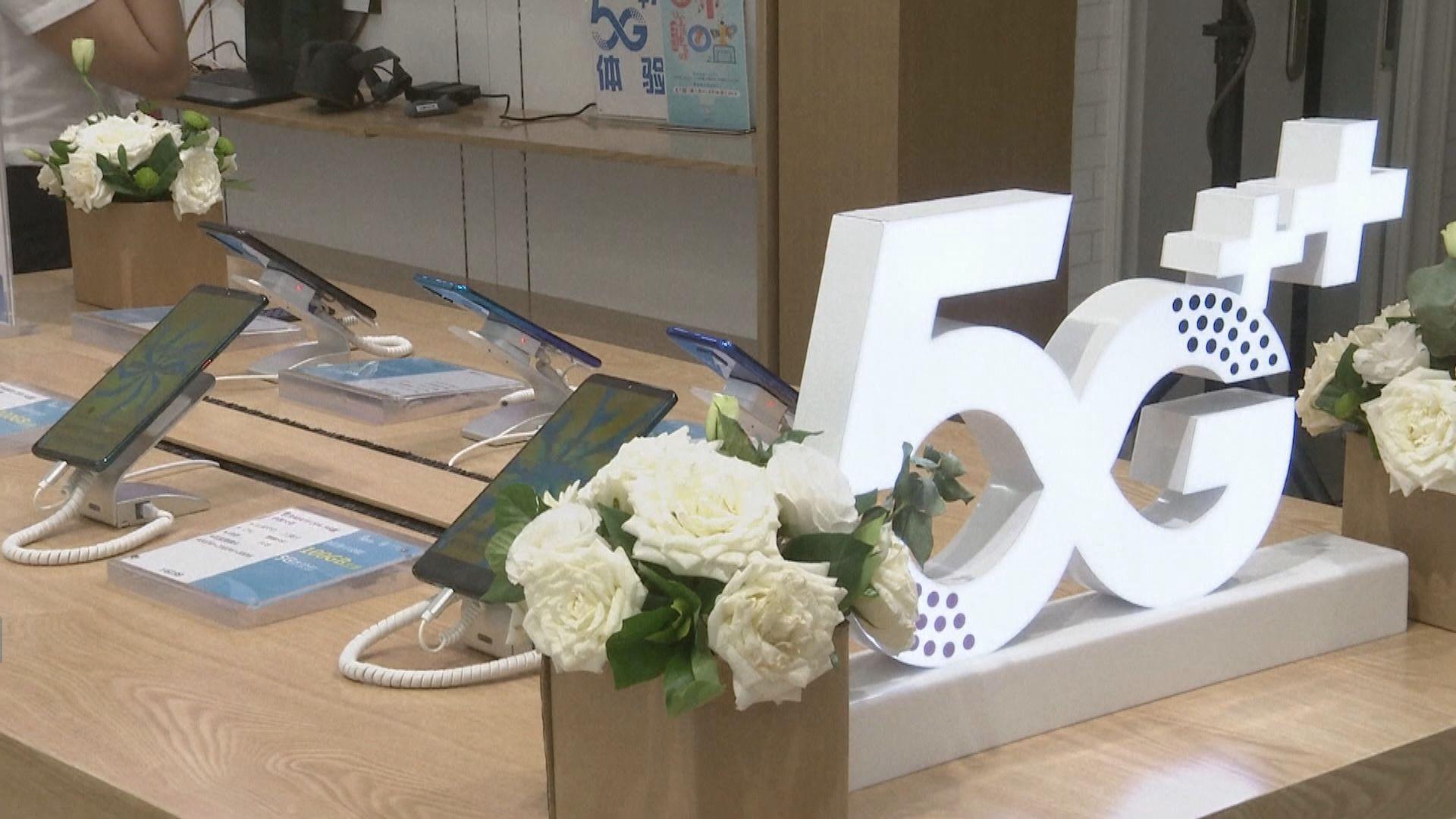 【華為風波】華為目前5G合約有半數來自歐洲客戶