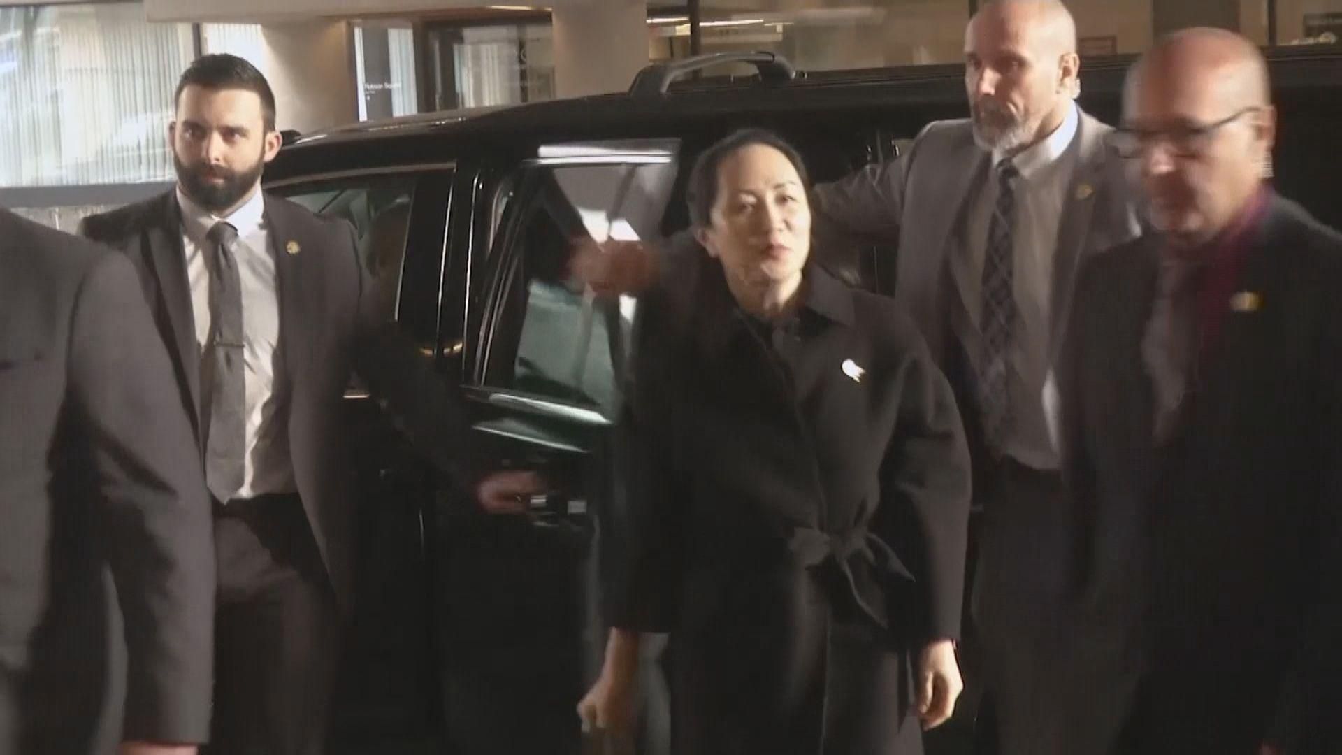 路透:華為孟晚舟律師向法院申請終止美國引渡程序