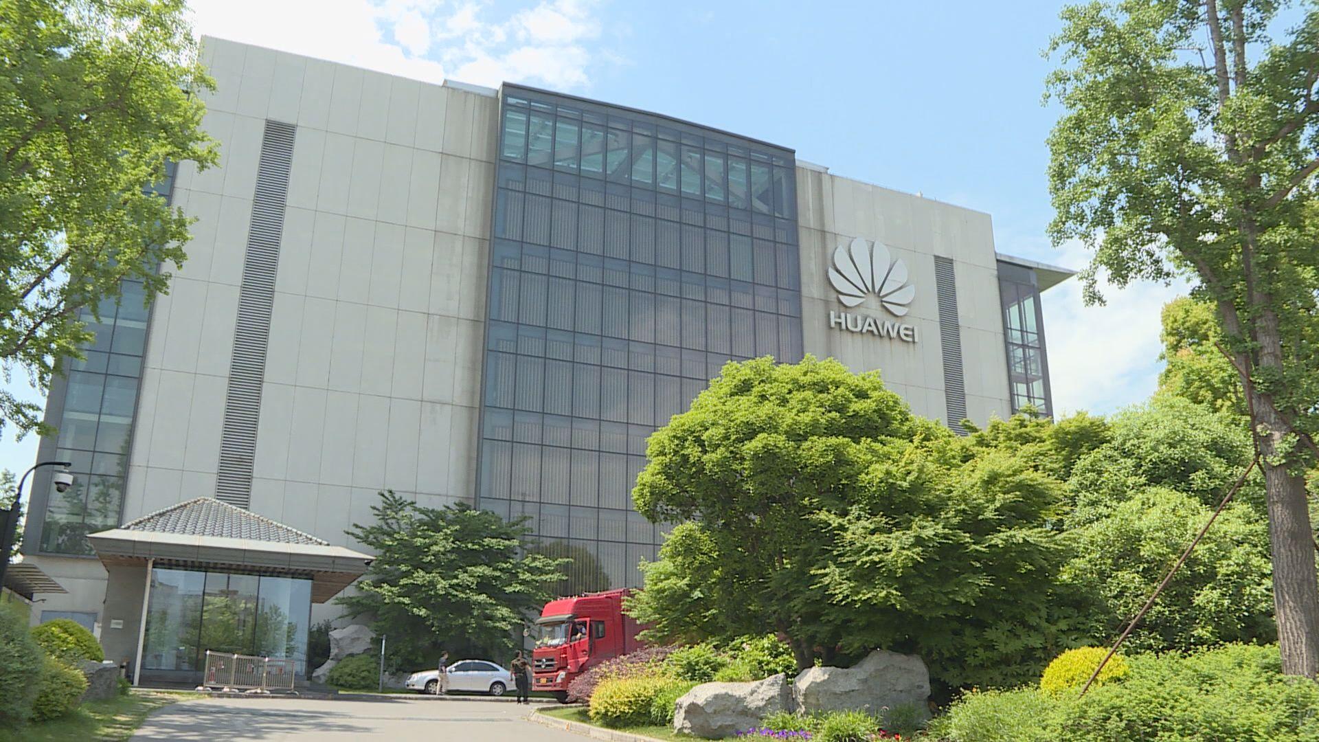 【華為風暴】傳日本政府禁採購華為、中興設備