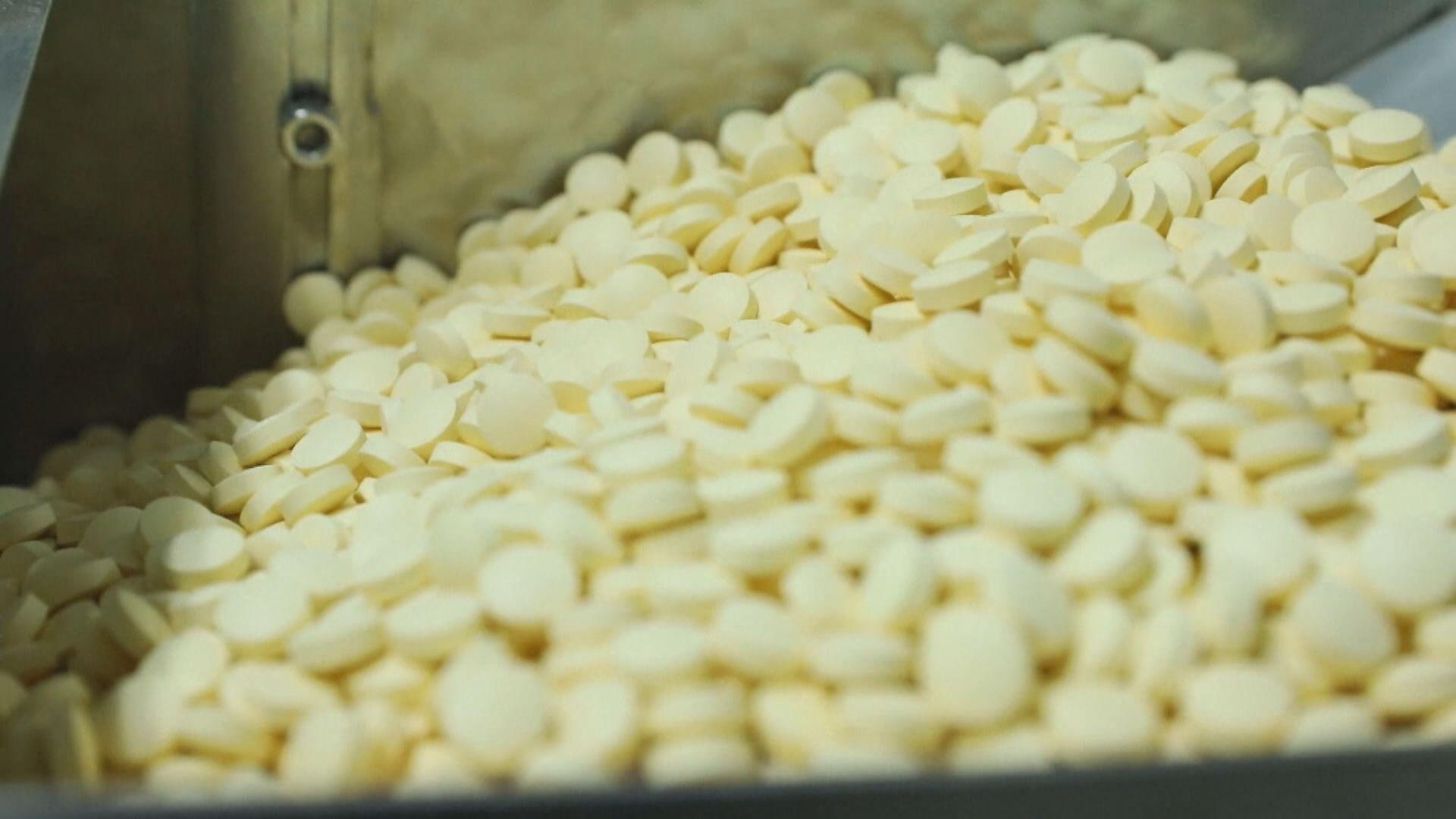 第四輪國家藥品採購首納「吸入制劑」