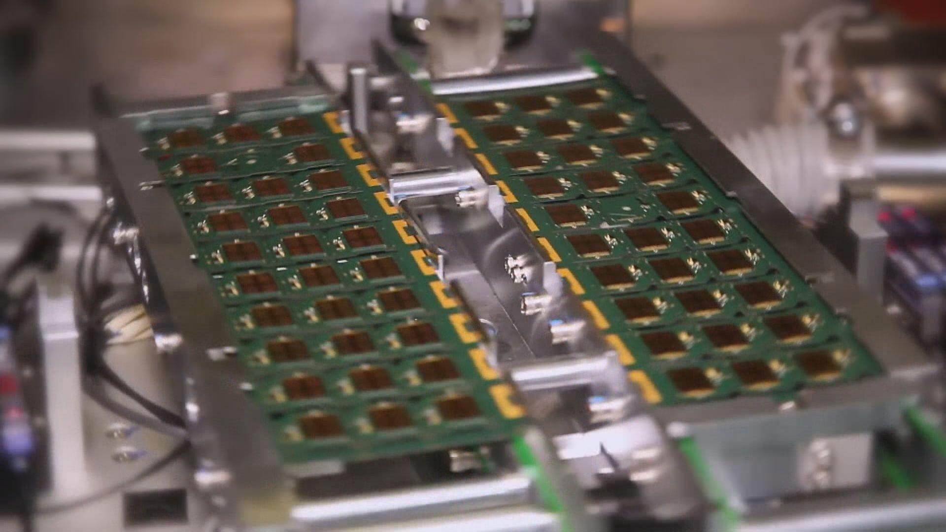 工信部:高度重視芯片業及加大減稅力度