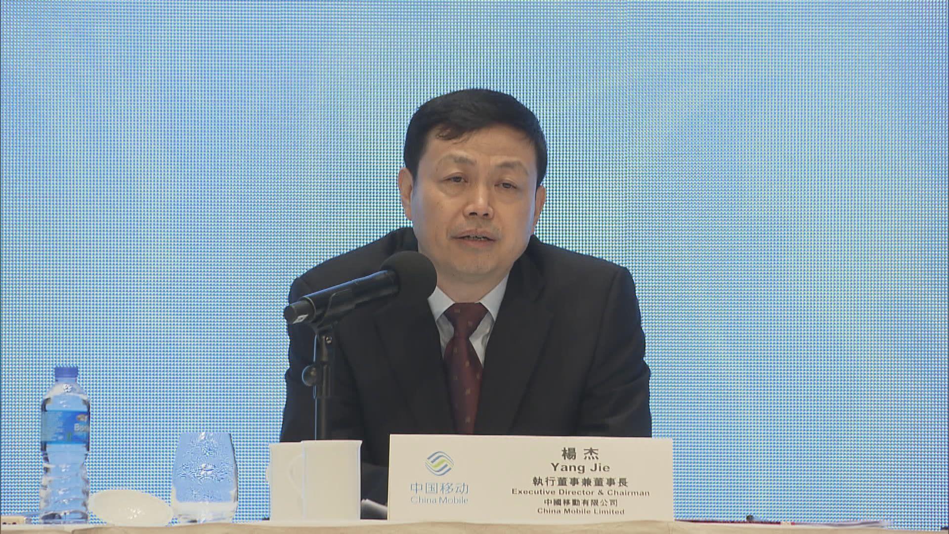 【中美貿易戰升級】中移:美封殺華為無礙5G發展