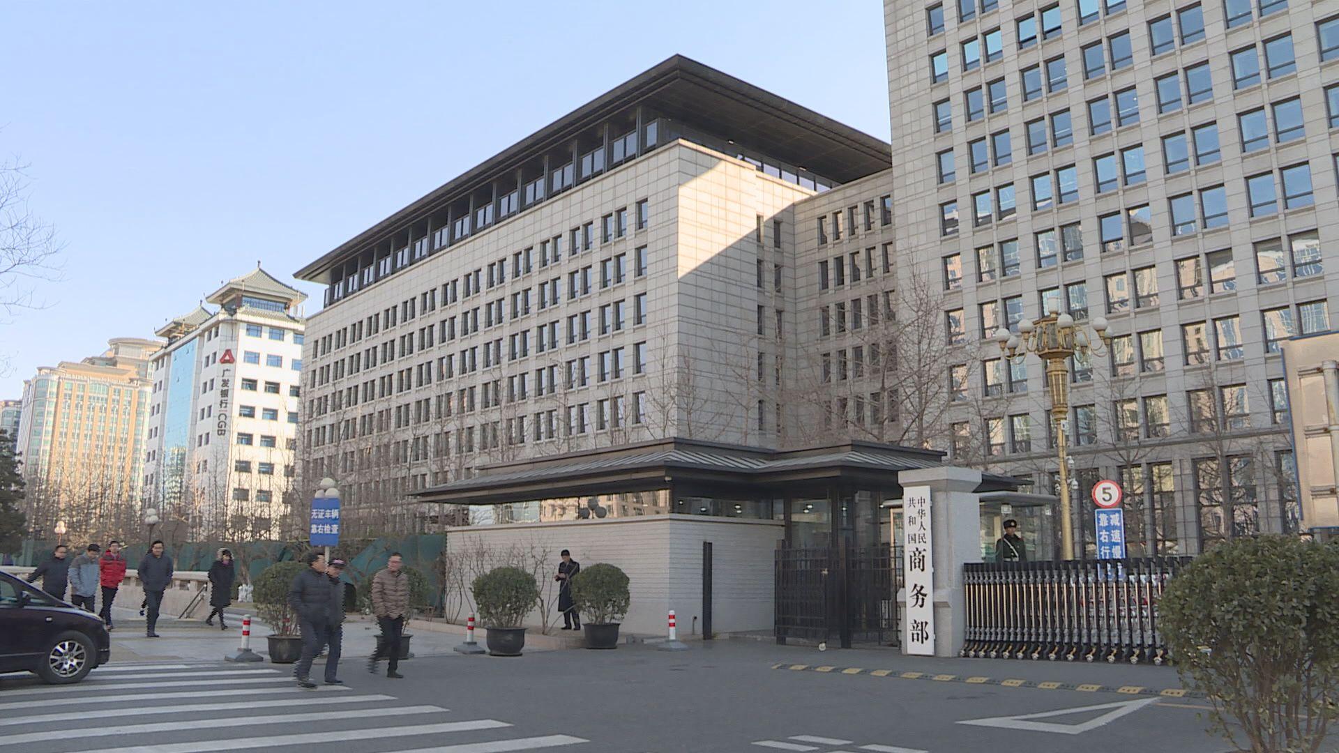 【中美貿戰】商務部:重啟磋商時機取決於美國