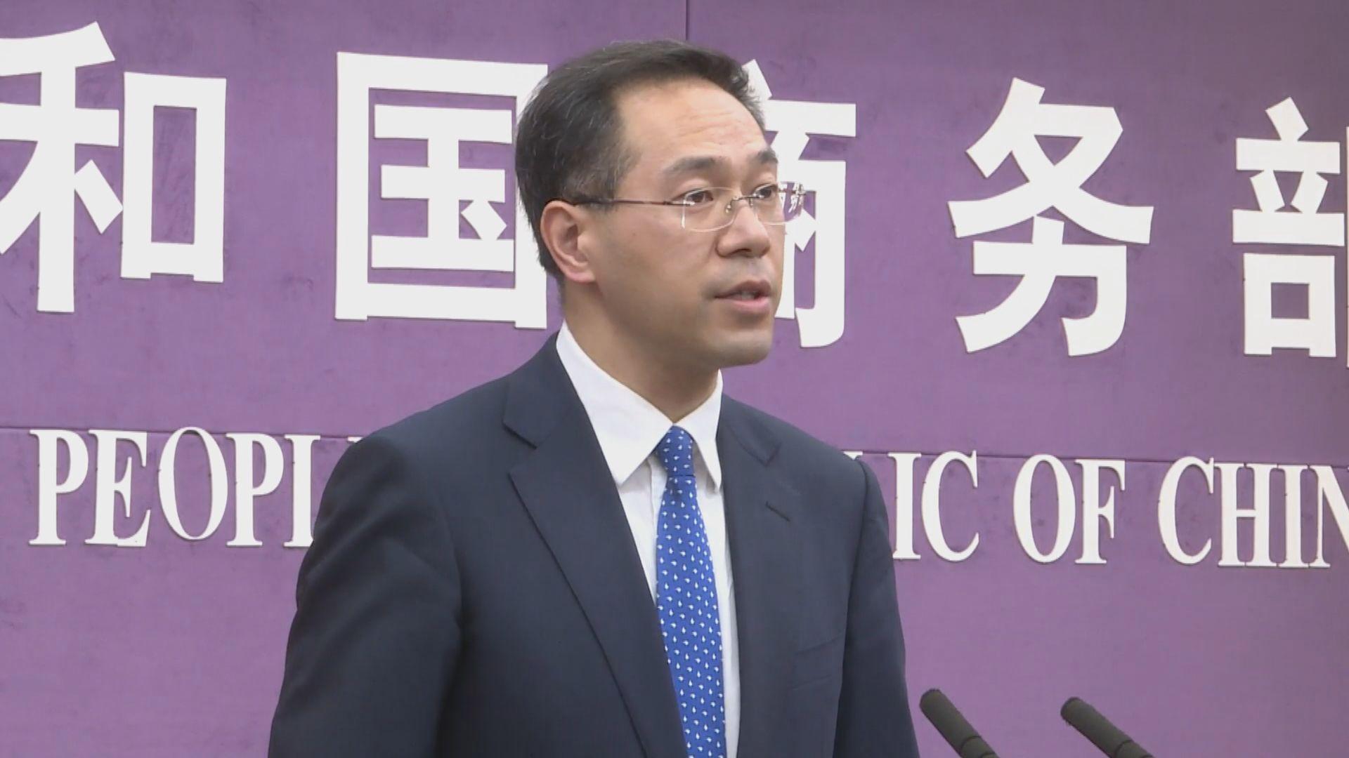【美財長短期或訪華】中國商務部:不掌握美方計劃