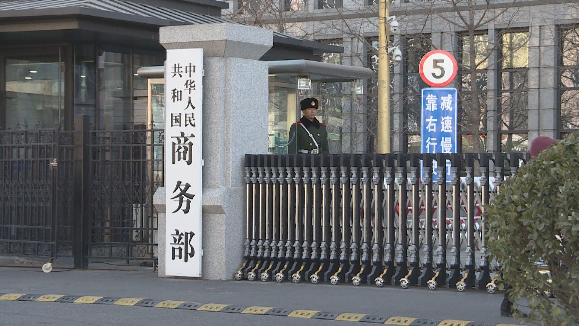 商務部:續研究出台政策 支持香港經濟