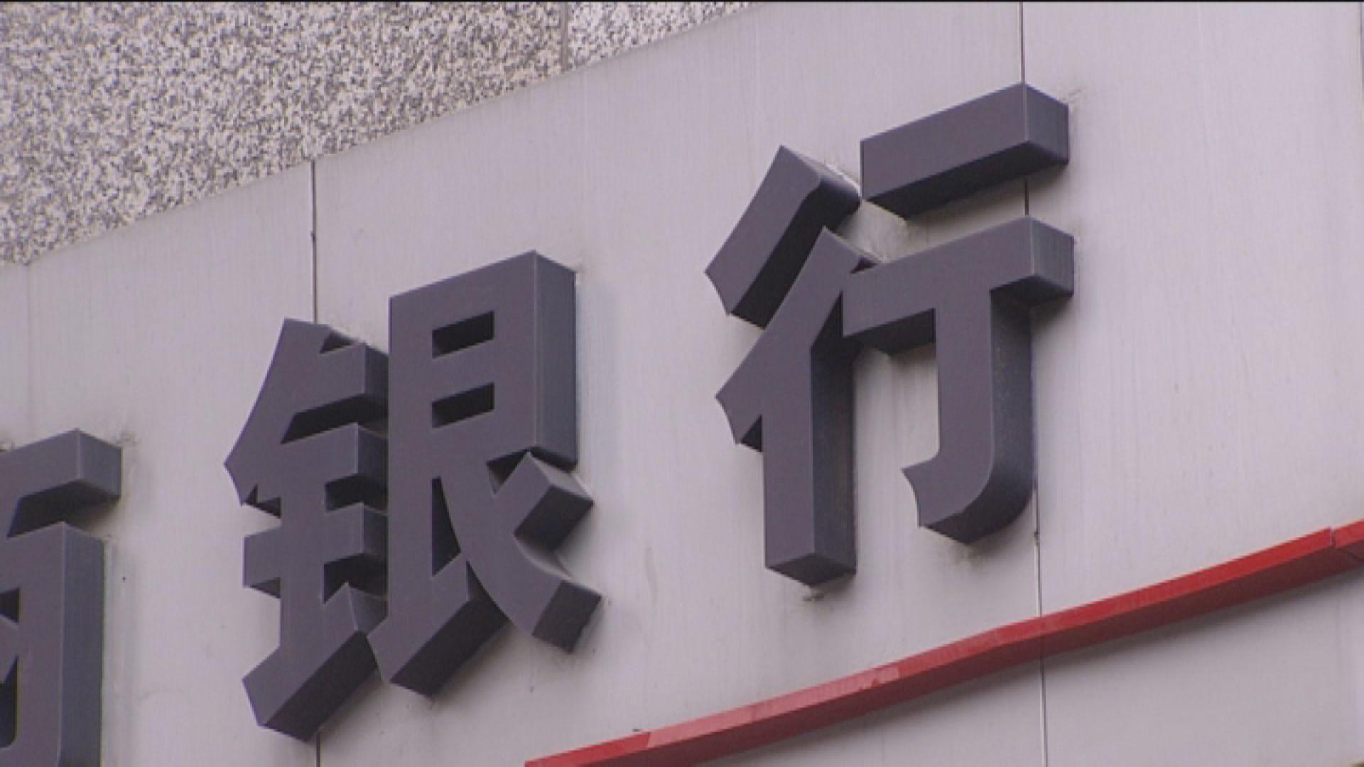 【疫情影響】標普料中國可疑貸款比率大增至逾一成